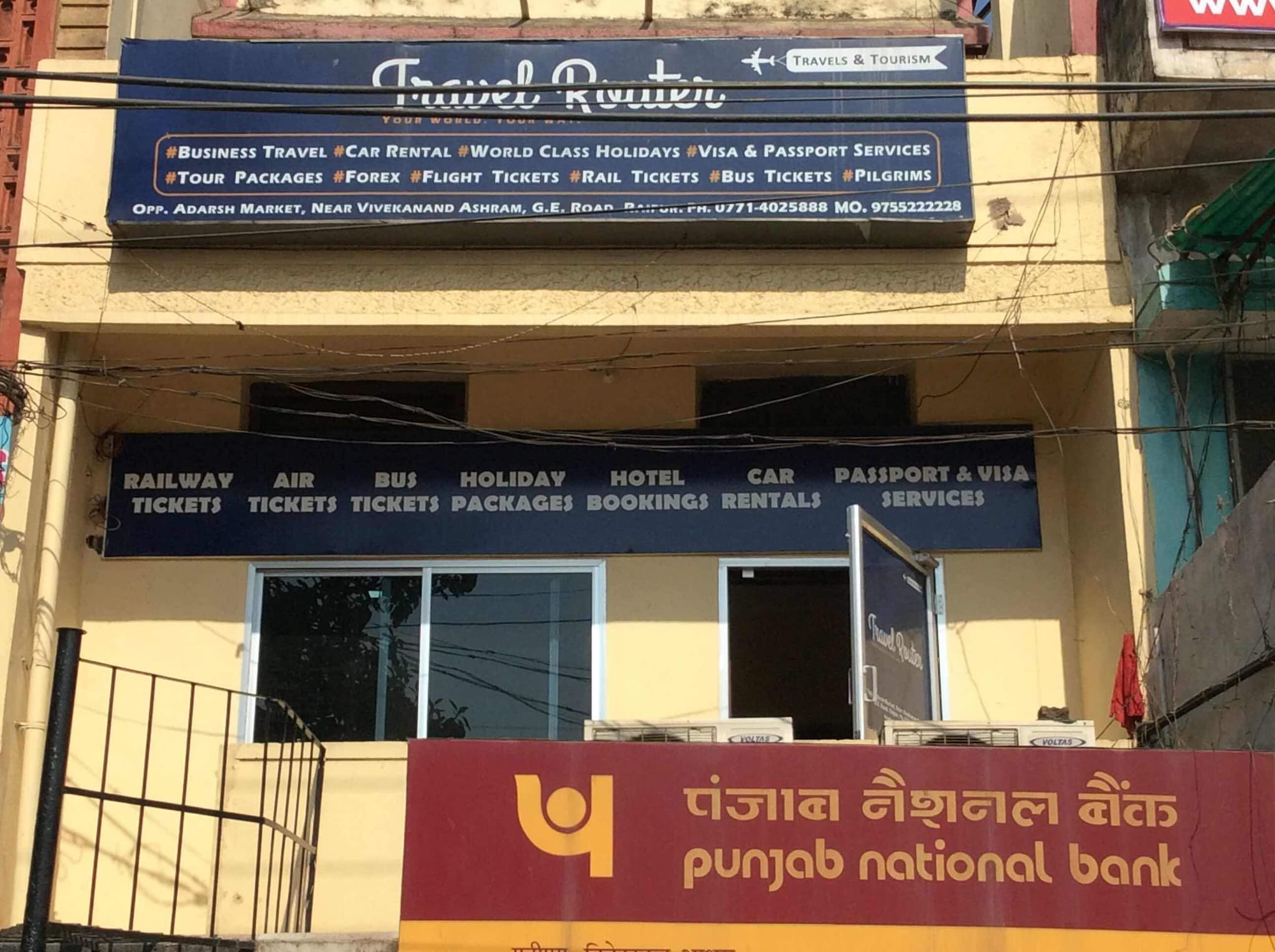 Top 10 Western Union Money Transfer Agencies in Raipur-Chhattisgarh