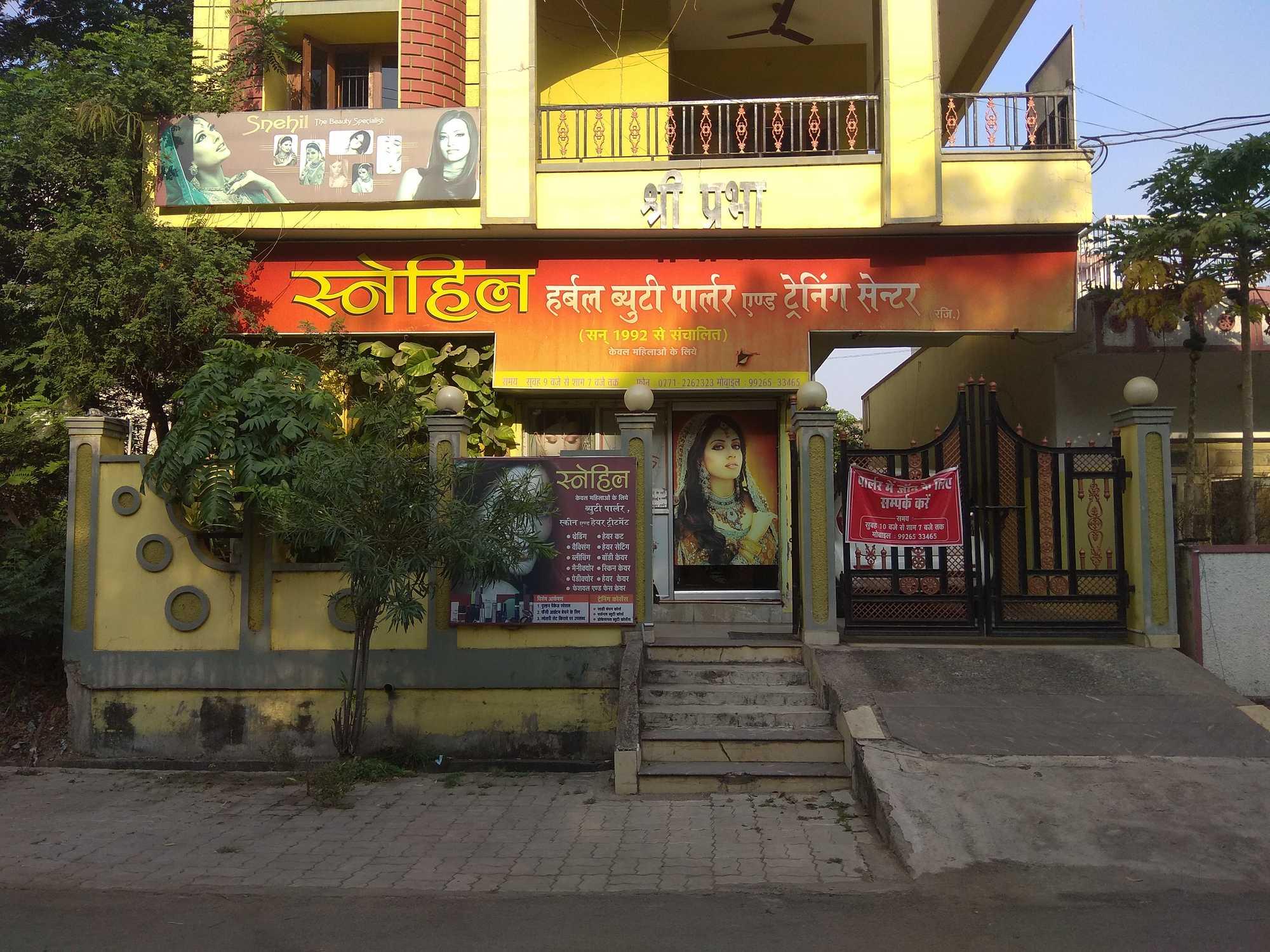 Top 20 Beauty Parlour Institutes in Raipur-Chhattisgarh - Best