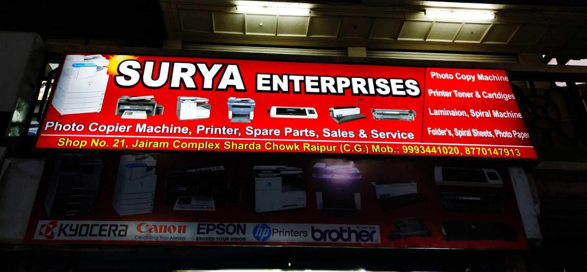 Top 10 Computer Printer Toner Cartridge Dealers in Raipur