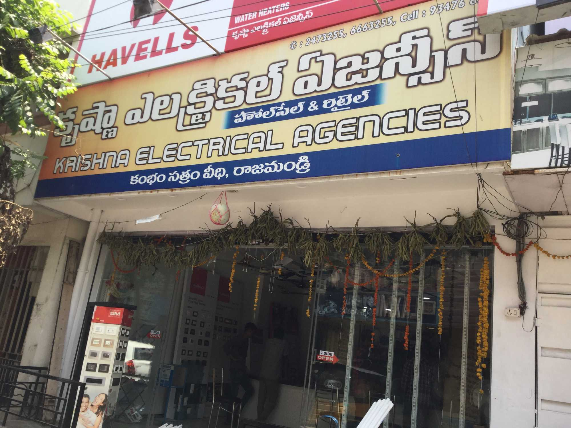 Top 100 Electric Wire Dealers in Rajahmundry - Best Electrical Wire ...