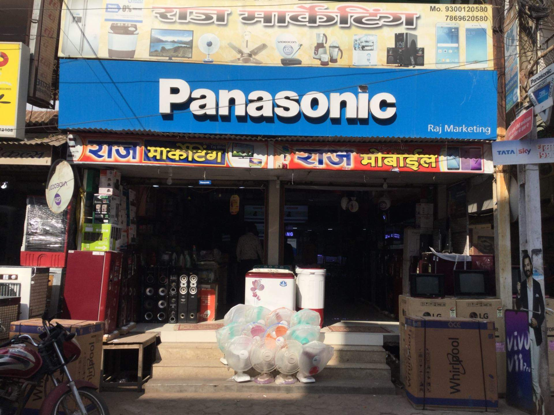 Top 100 Mobile Shops in Rajnandgaon - Best Mobile Stores