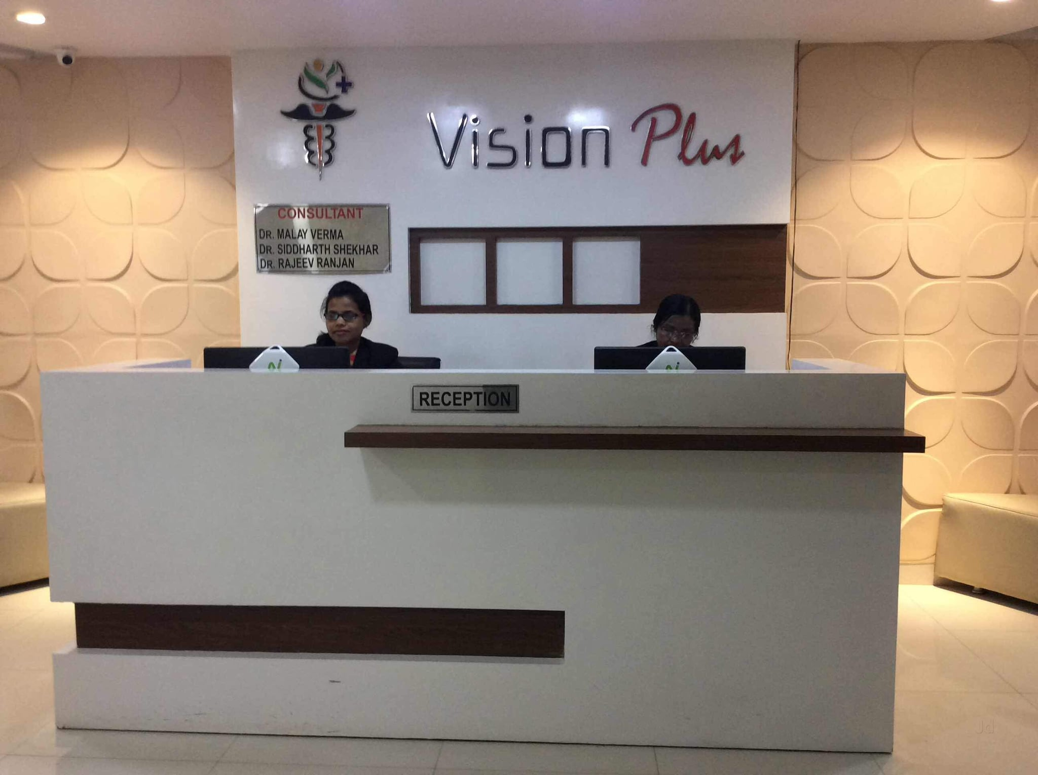 e2899fe2a9e Top 30 Eye Hospitals in Ranchi - Best Ophthalmologists - Justdial