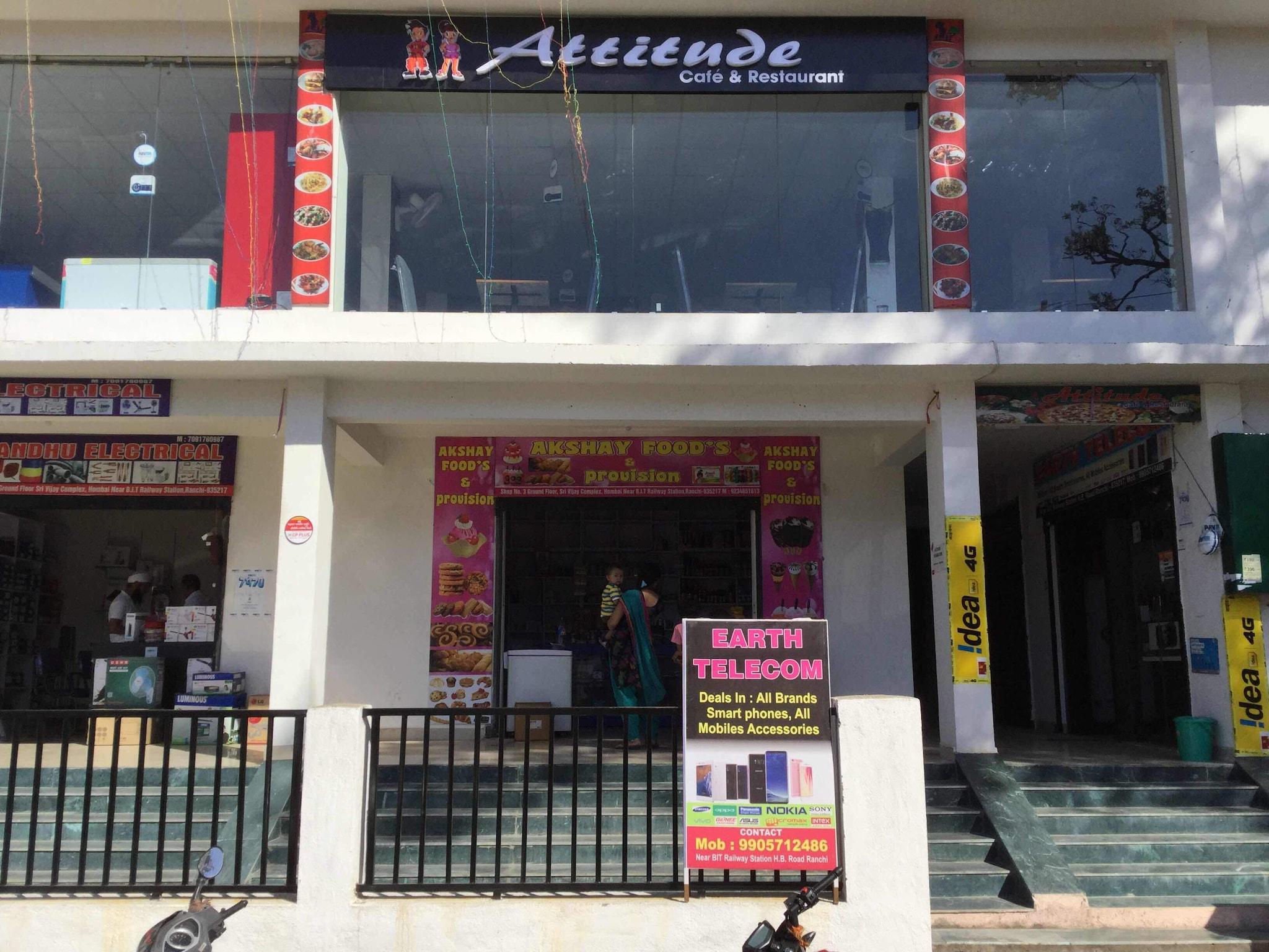 Chinese Delivery Restaurants Hinoo Ranchi