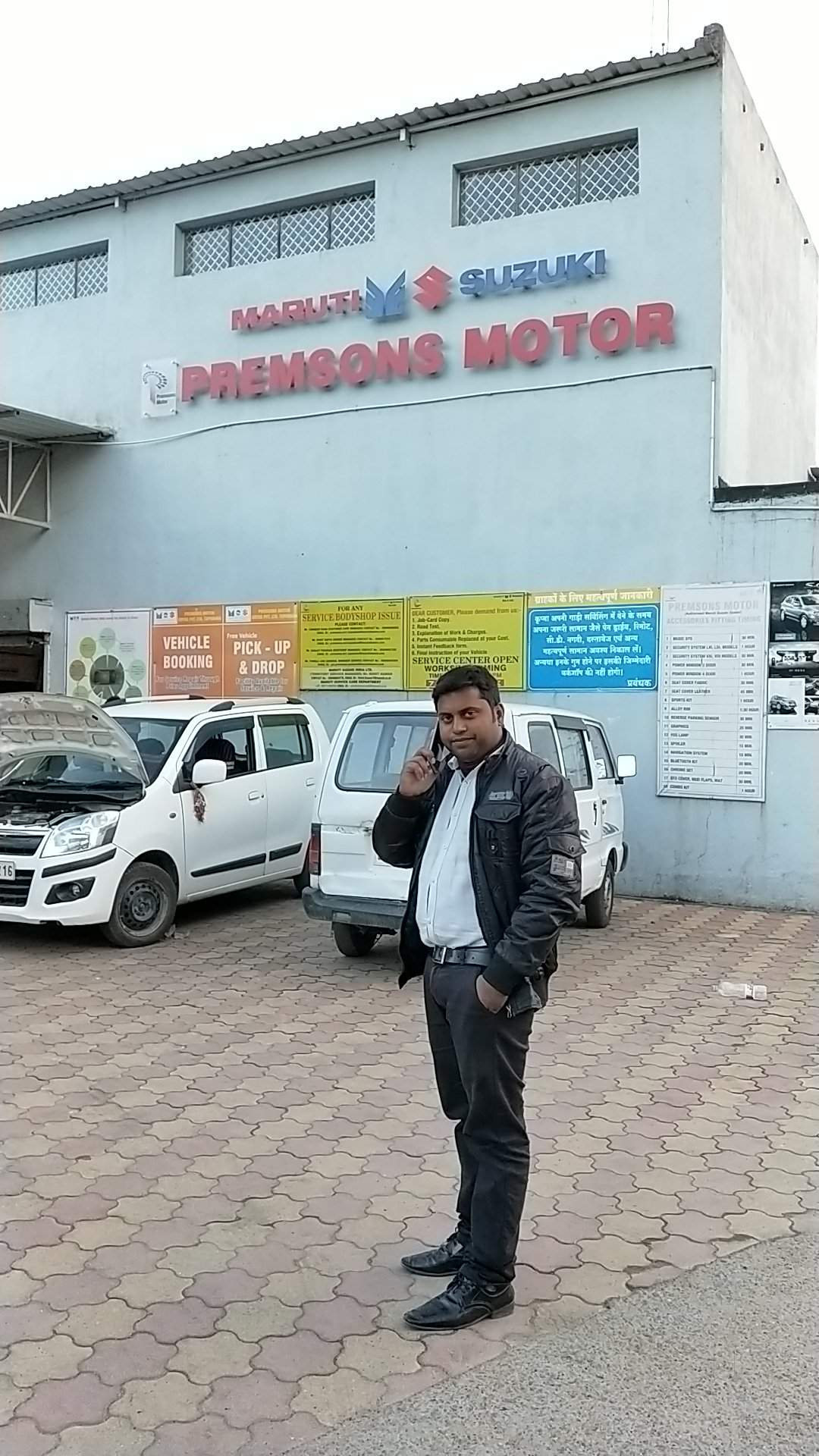 Premsons Motors Tupudana Car Repair Services In Ranchi Justdial
