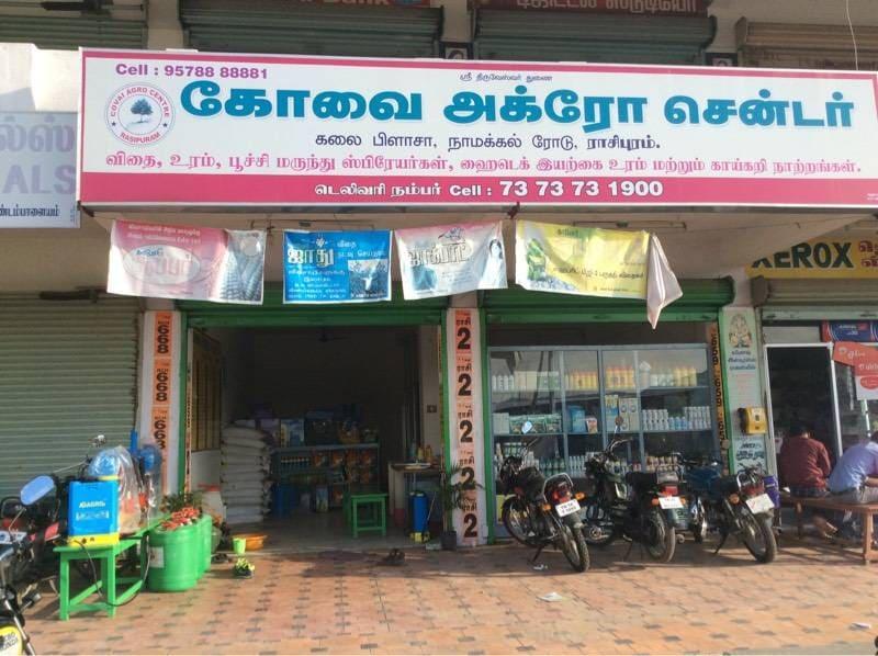 Top Organic Fertilizer Manufacturers in Rasipuram Bazaar - Best