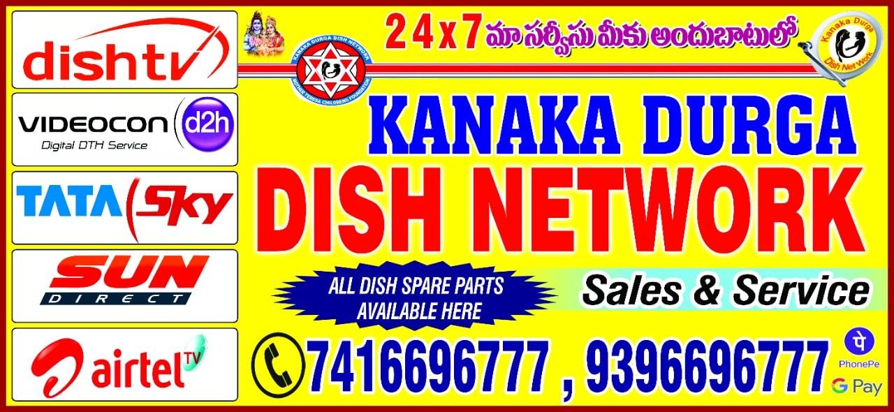 Kanaka Durga Dish Network Gajuwaka Dth Tv Broadcast Service Providers Tata Sky In Visakhapatnam Justdial