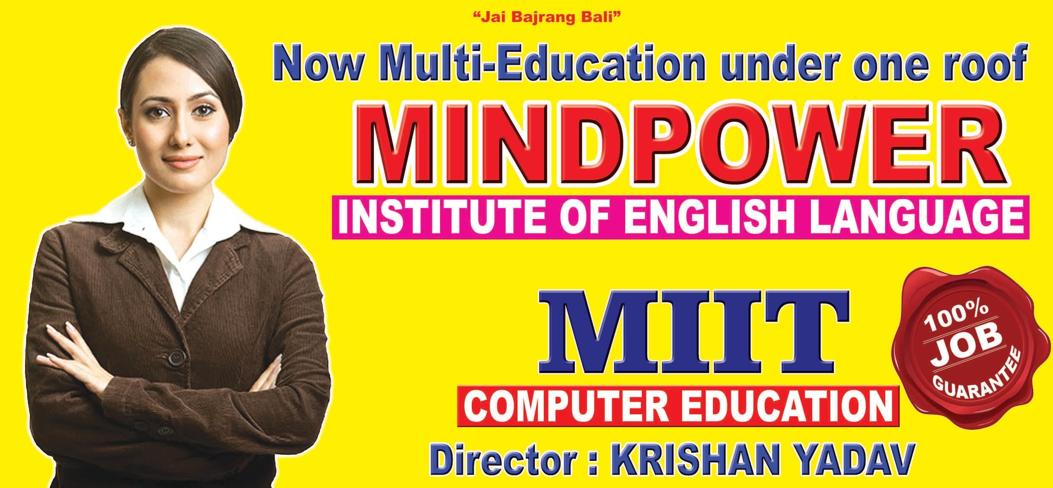 AUTOCAD Mep Training Institutes in Brass Market, Rewari - Computer
