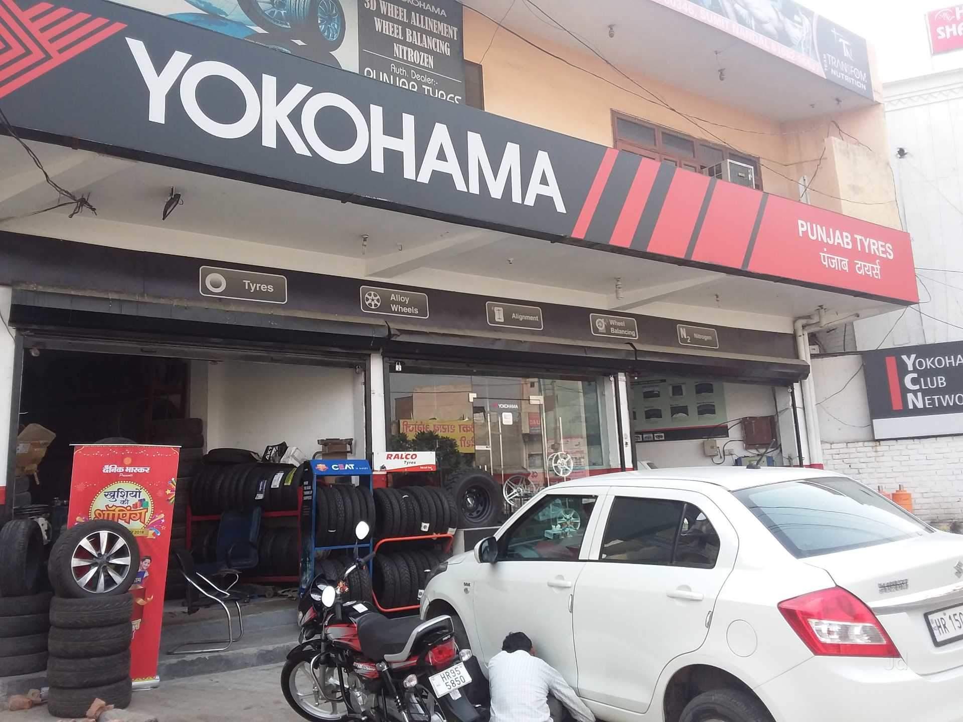 Bridgestone Near Me >> Top 10 Bridgestone Tyre Dealers In Rohtak Best Car Tyre Dealers