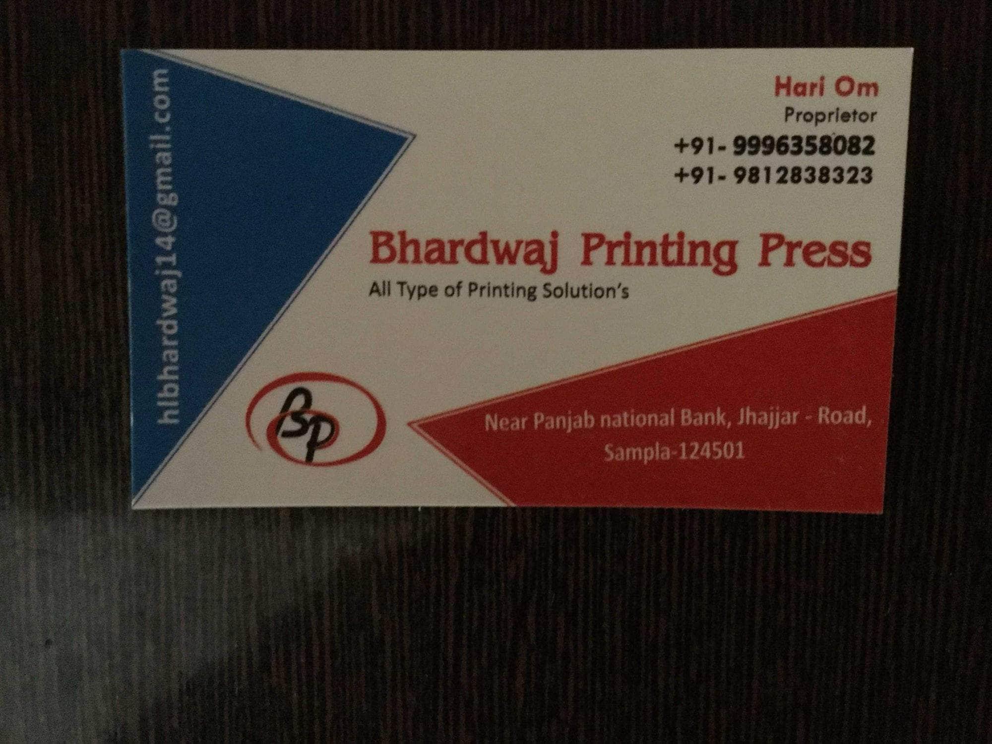 Wedding Card Dealers in Rohtak - Wedding Invitation Card Dealers ...