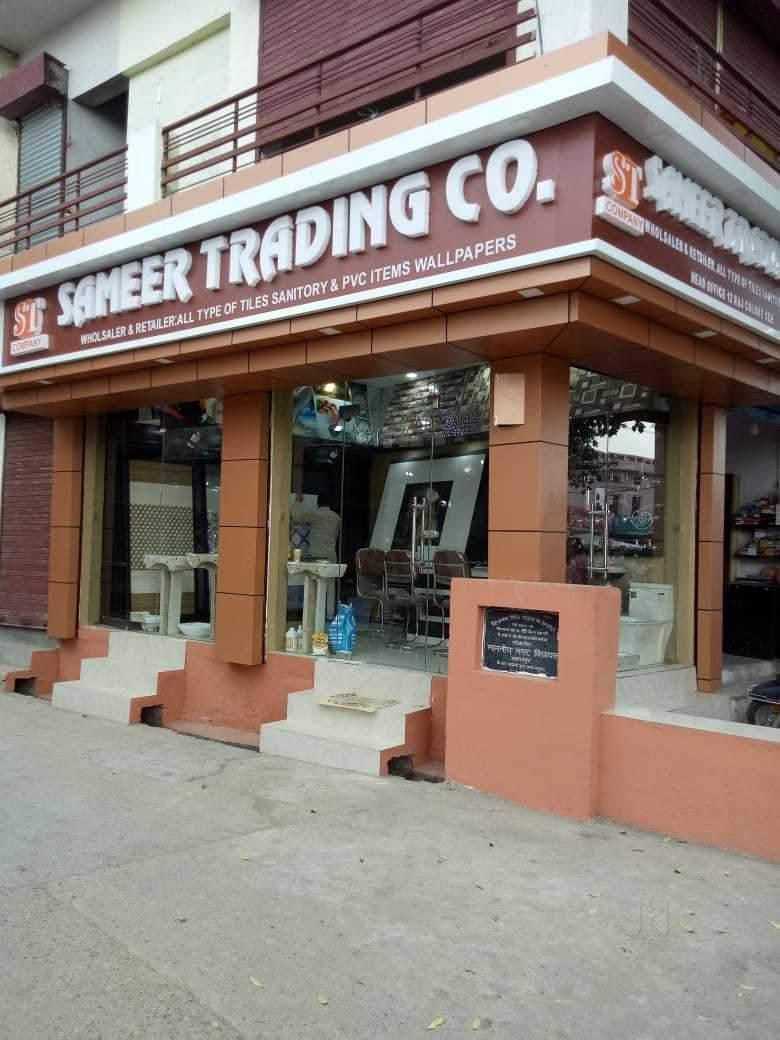 Top 100 Building Material Dealers in Saharanpur - Best