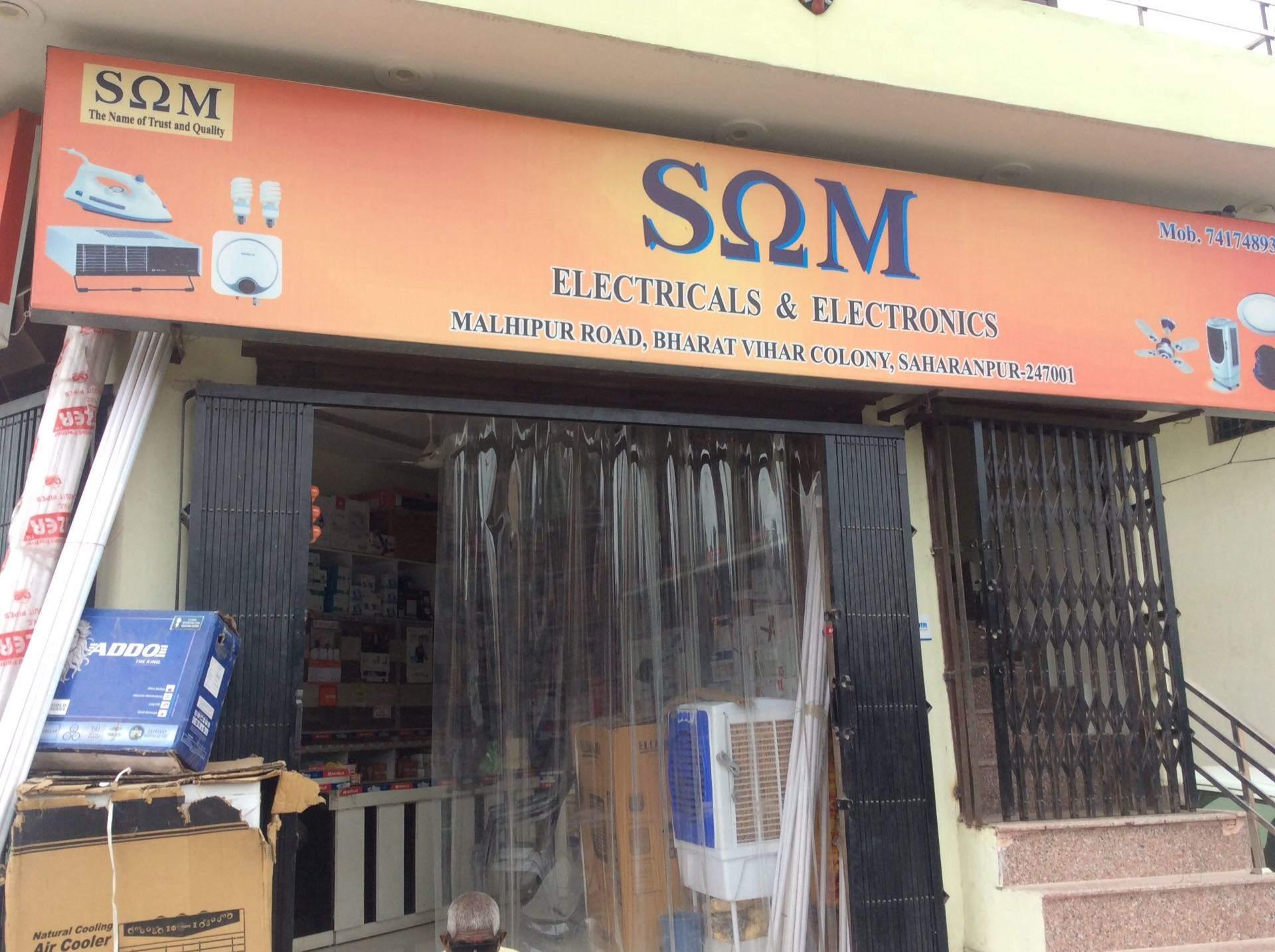 Top Fencing Wire Dealers In Saharanpur Best Steel Wiring A Metal Building