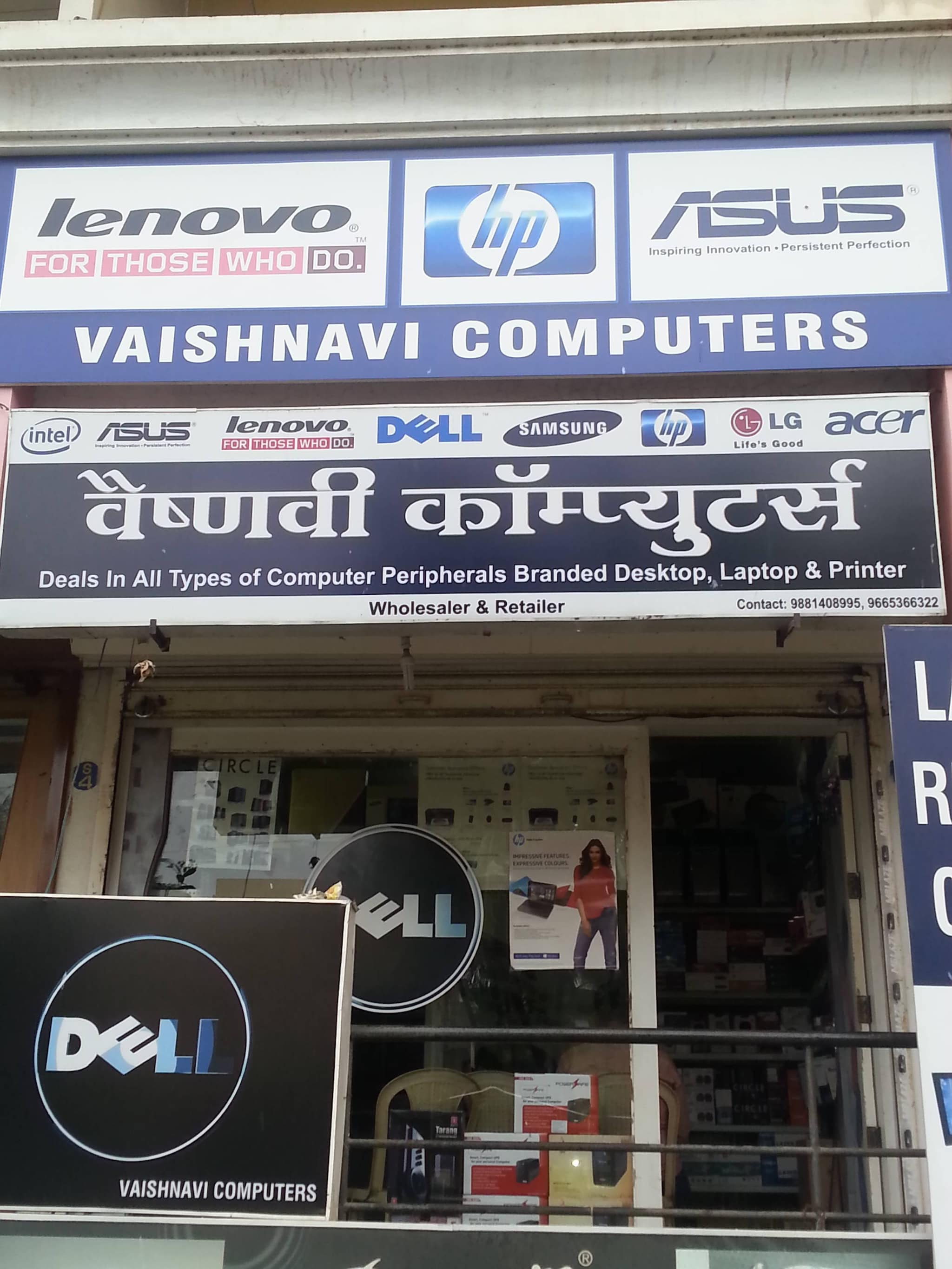 Top Second Hand Computer Monitor Dealers in Vishrambag
