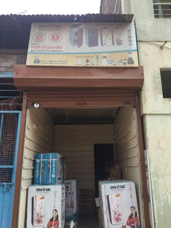 Top 30 Flour Mills in Islampur Sangli - Best Atta Chakki Shops
