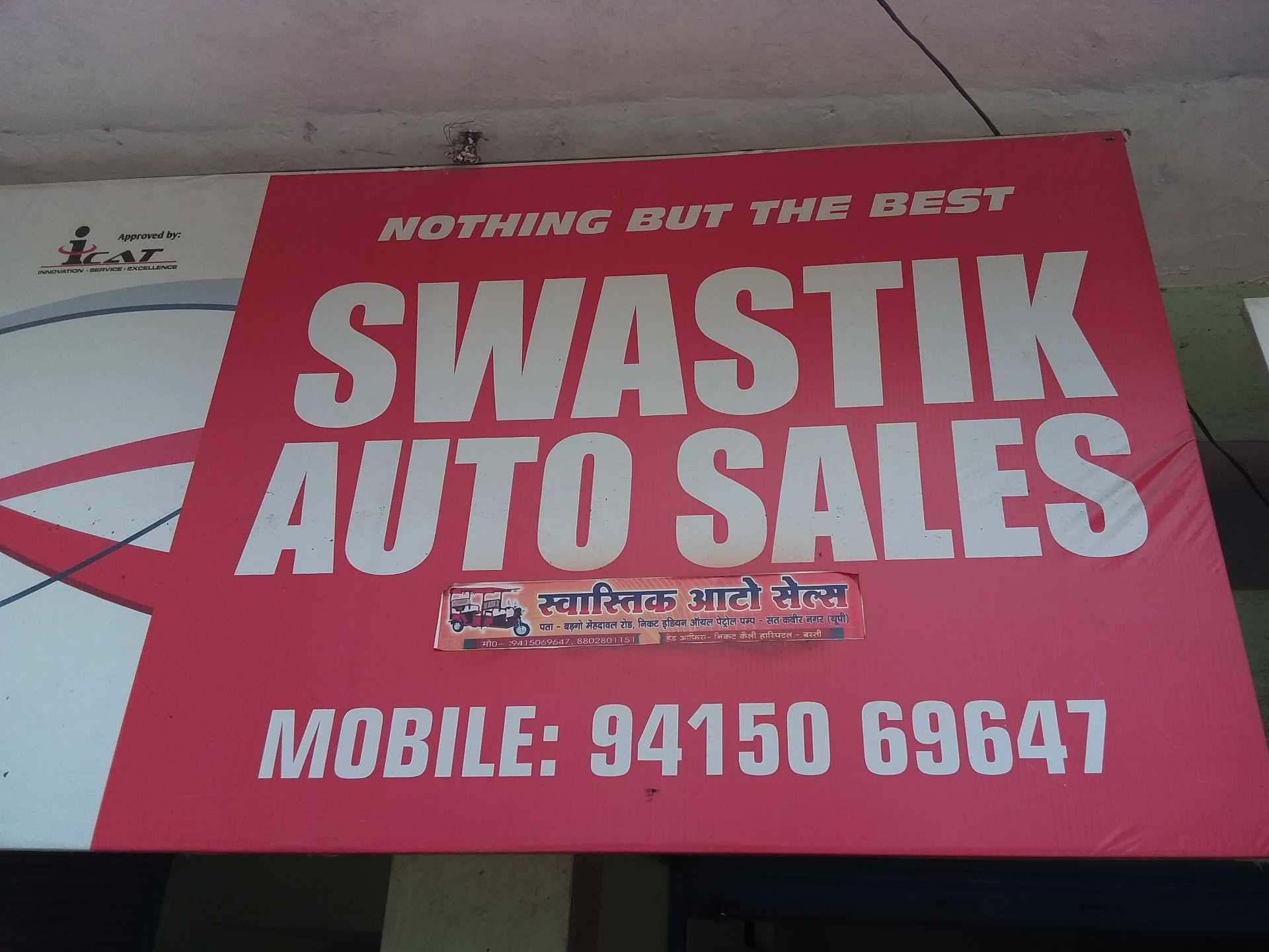 Hero Electric Battery Operated Auto Rickshaw Dealers In Khalilabad Sant Kabir Nagar