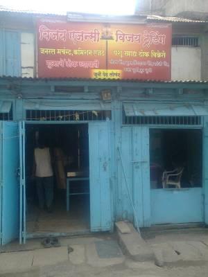 Top Salt Distributors in Satara - Justdial