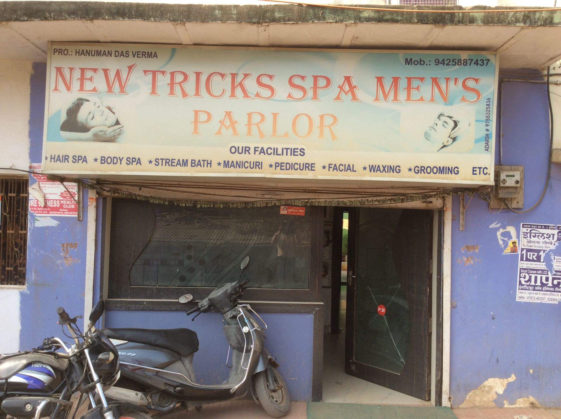 Top Massage Services For Men At Home in Satna - Best Body Massage