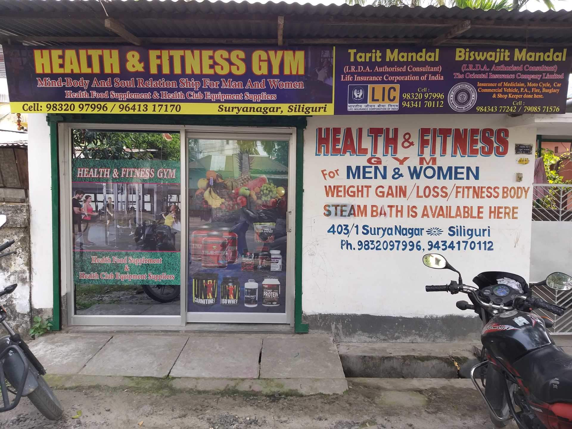 Top home gym equipment dealers in new jalpaiguri best home
