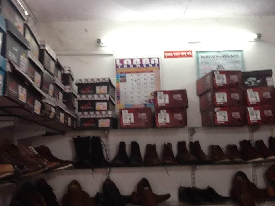 Top Leather Shoe Manufacturers in Akluj Bypass Road-Akluj Sholapur