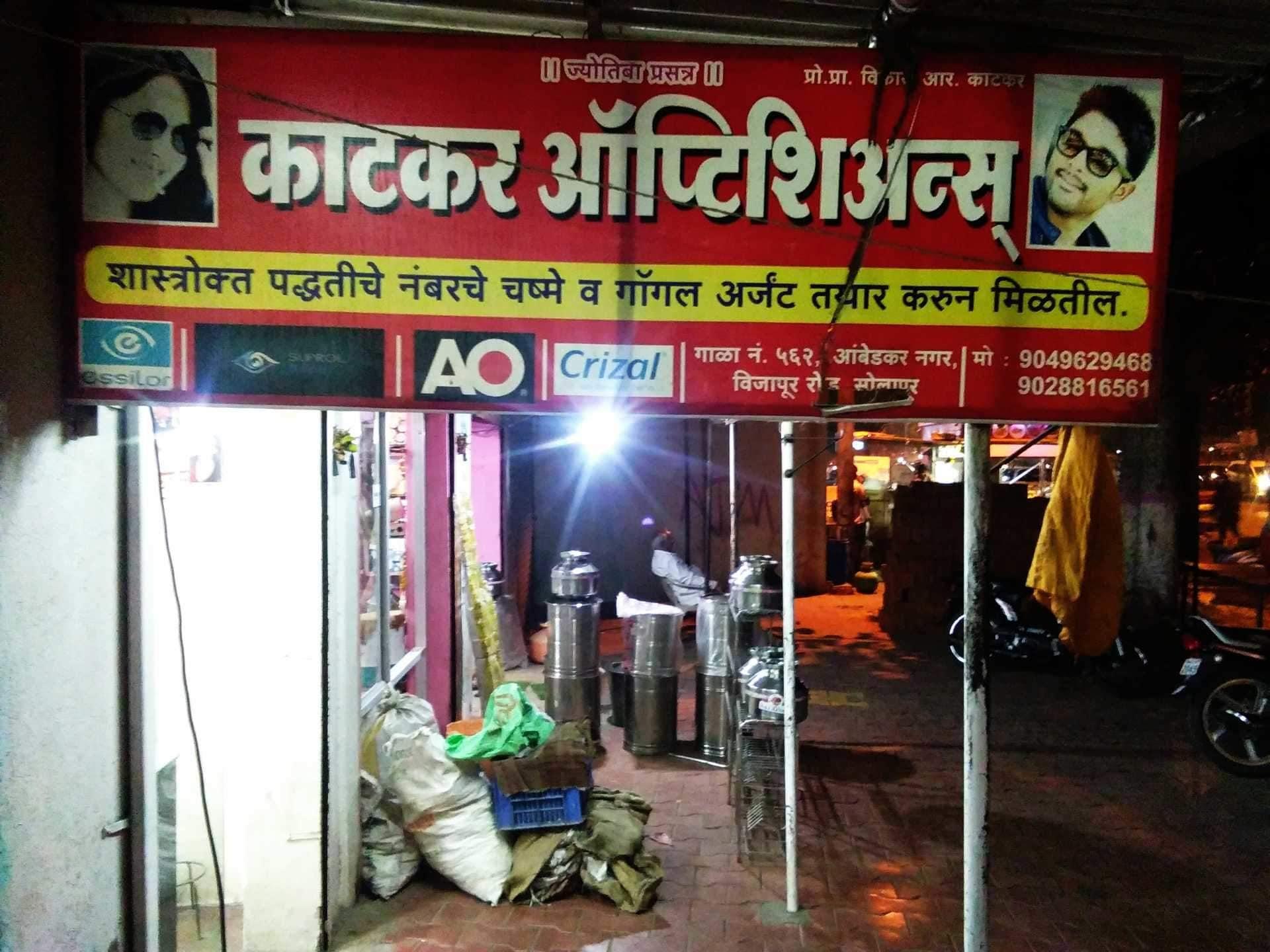 Top 3 Titan Sunglass Dealers in Bijapur Road Sholapur - Best Titan ... 8d9747326e