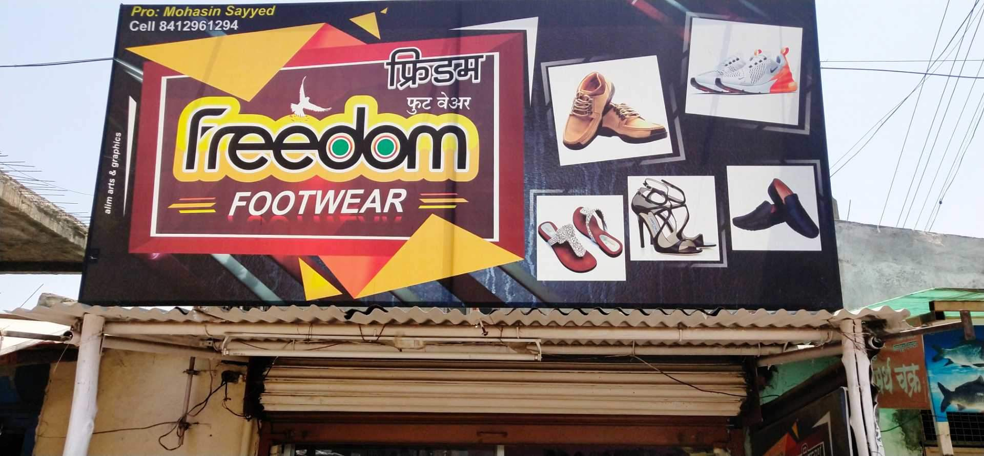 4b64c8210c41f Top 30 Nike Shoe Dealers in Solapur - Best Nike Shoe Dealers - Justdial