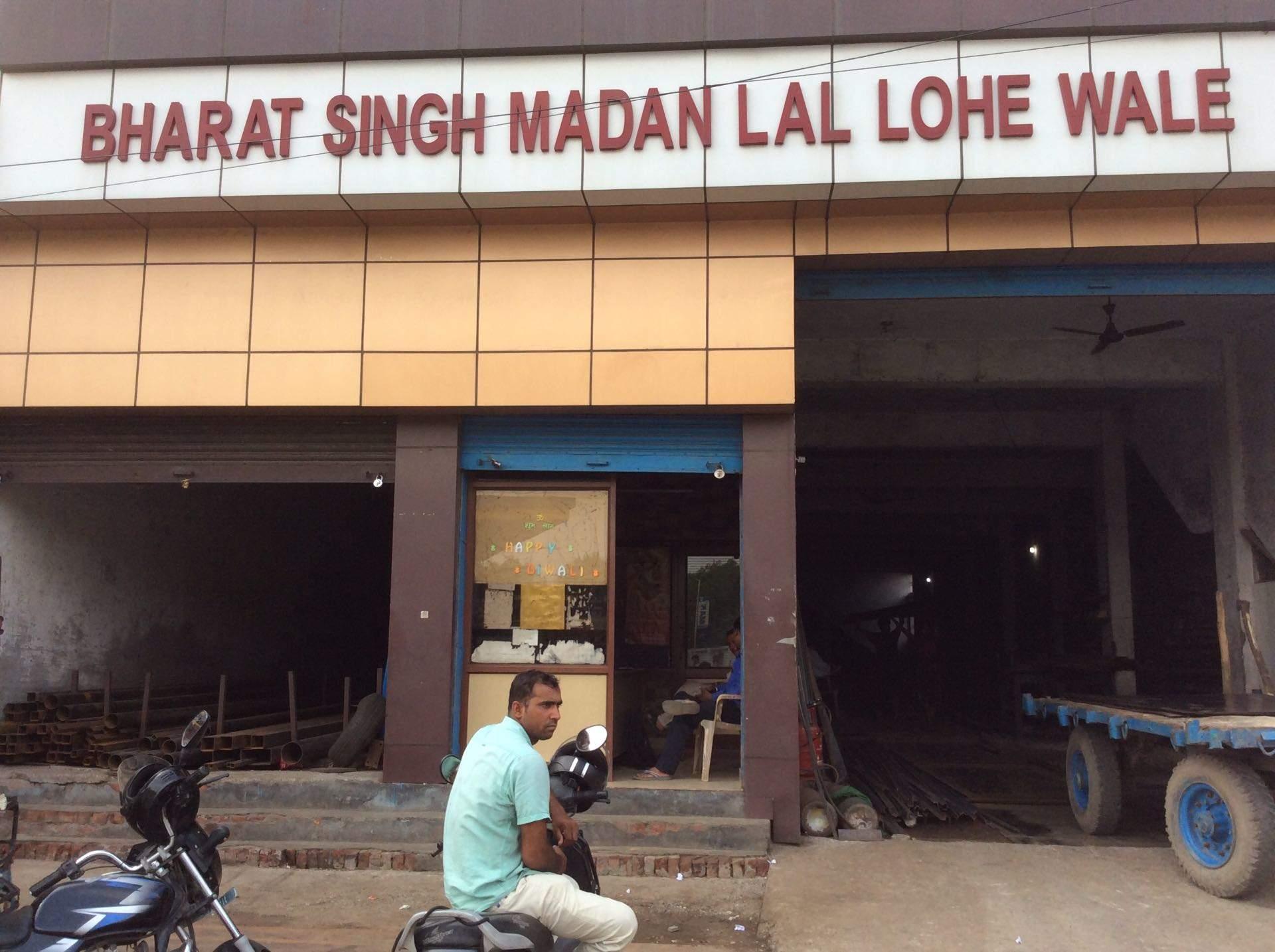 Merchants Tire Near Me >> Top 10 Iron Merchants In Sonepat Best Iron Trader Justdial
