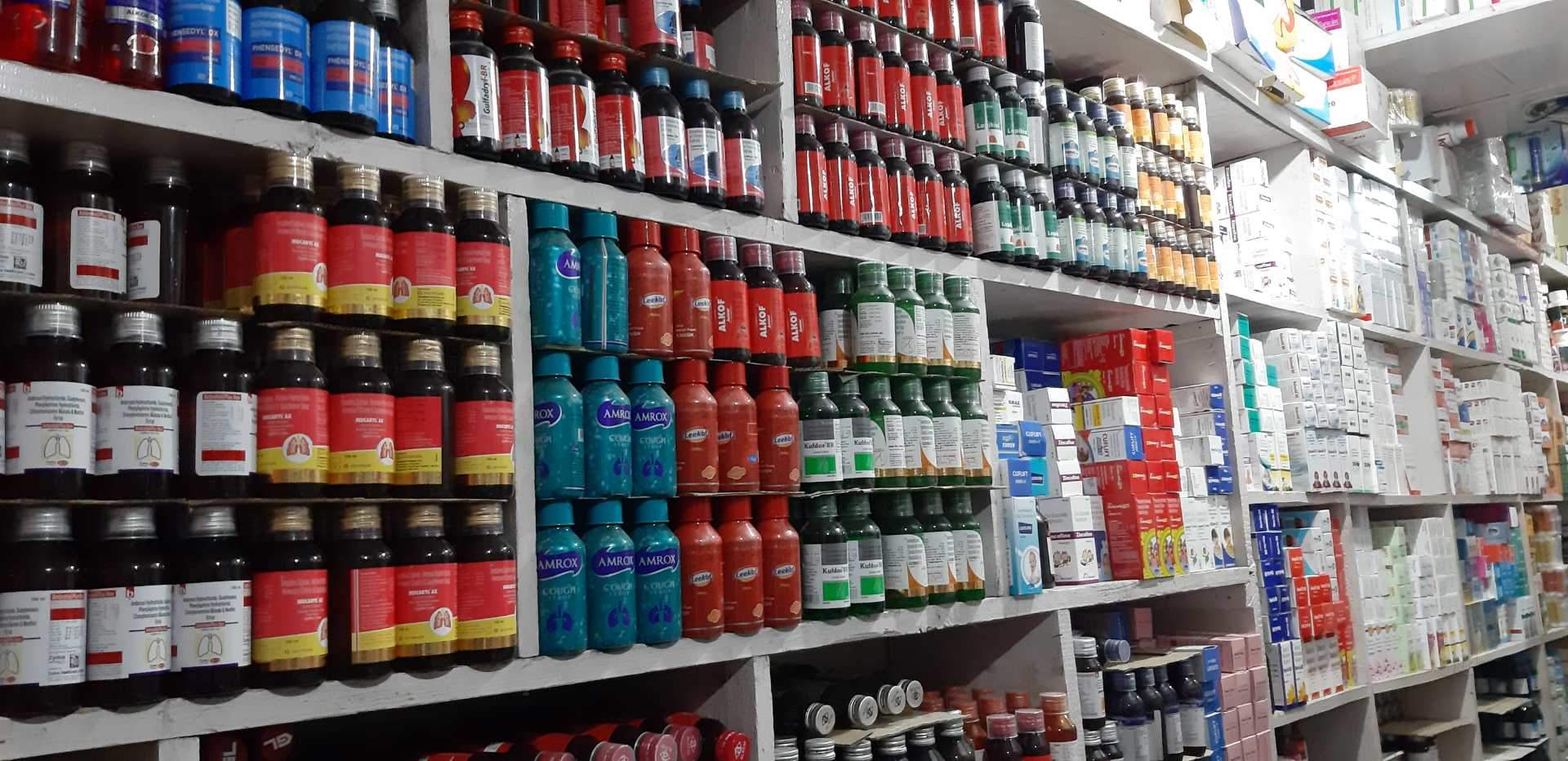 Top 100 Pharmaceutical Distributors in Srinagar - Justdial