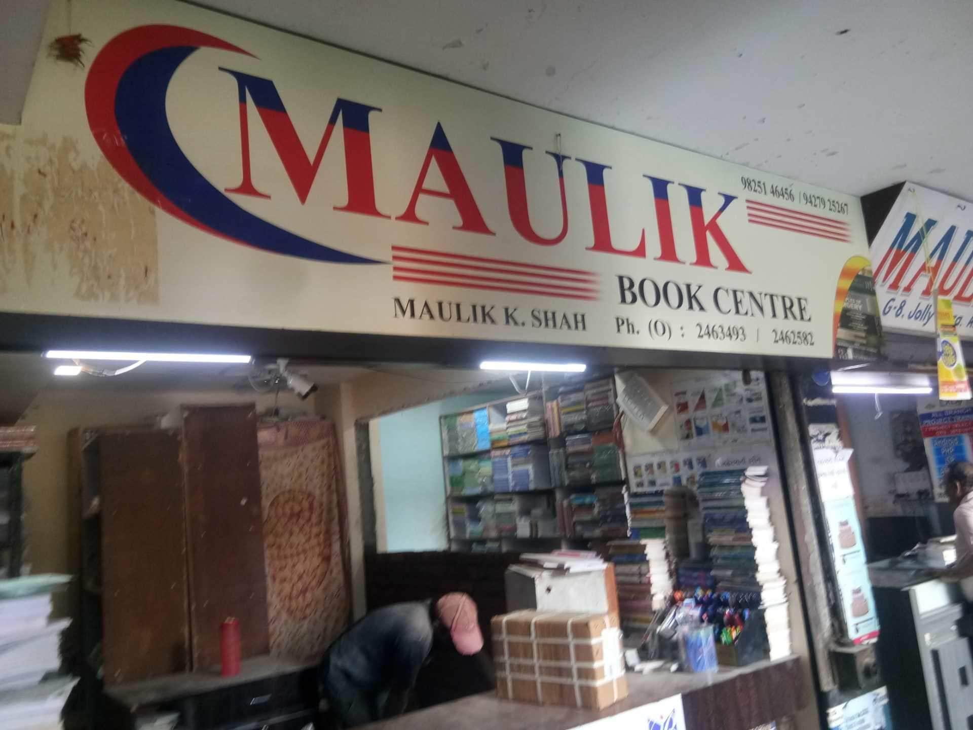 Top 100 Best Bookstores in Surat - Best Book shops - Justdial