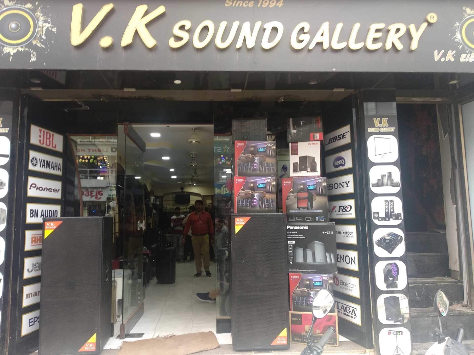 Top 10 Ahuja Amplifier Dealers in Surat - Best Ahuja