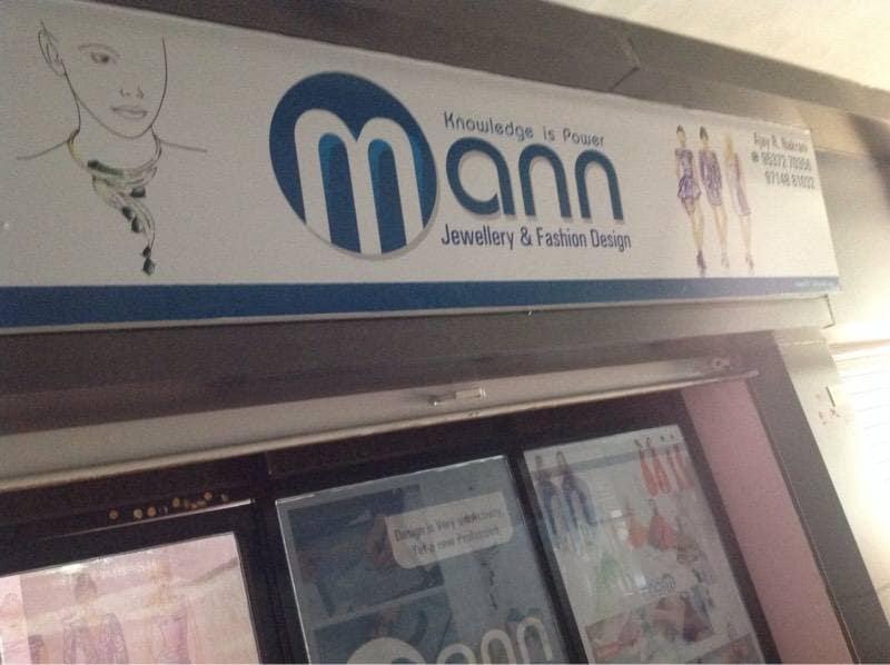Mann Jewellery Fashion Design Mota Varachha Fashion Designing Institutes In Surat Justdial