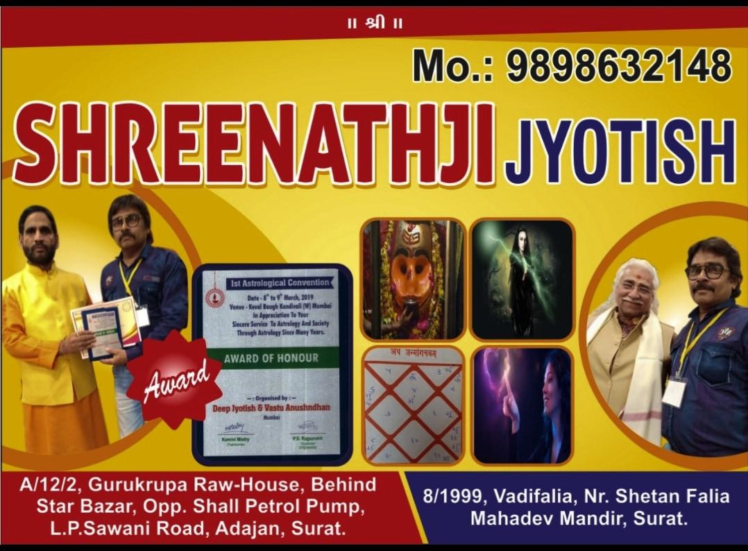 Top 30 Tarot Card Reading Services in Surat, Surat - Best Tarot