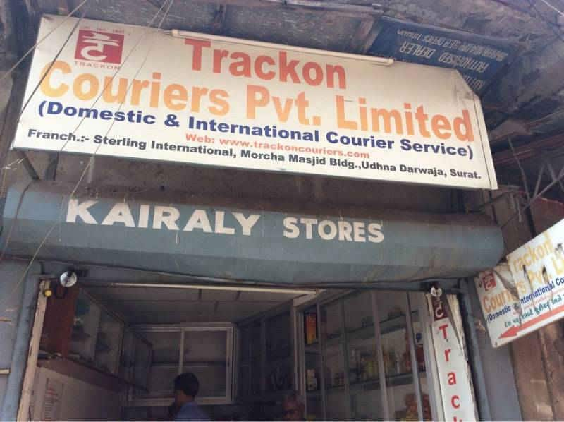 Trackon Couriers Pvt Ltd Salabatpura Courier Services In Surat Justdial