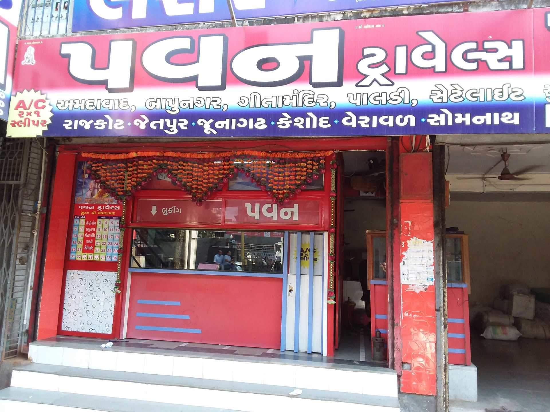 Pavan Travels, Varachha Road - Bus Services in Surat - Justdial