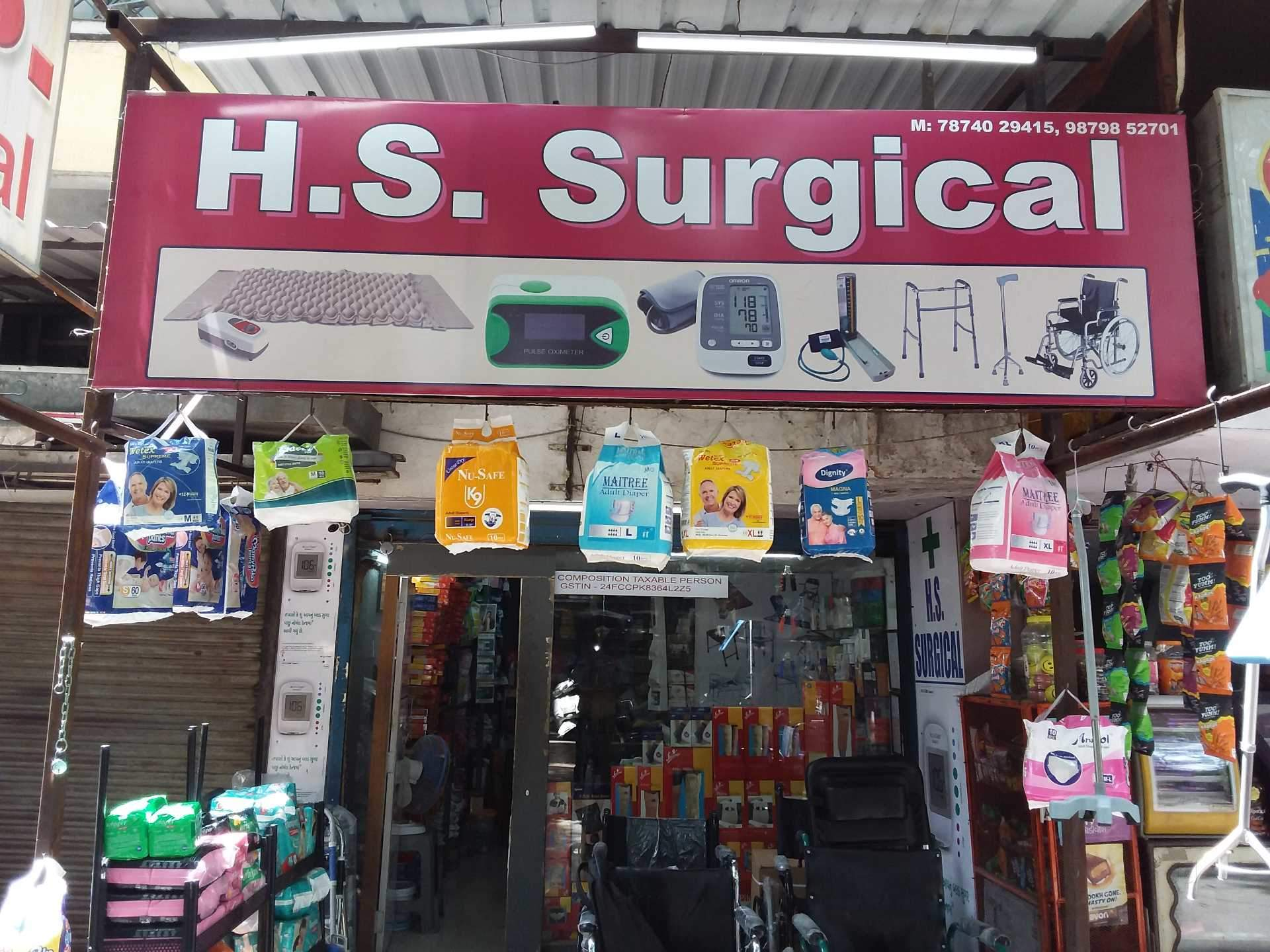 Top 100 Surgical Supply Store in Surat - Best Surgical