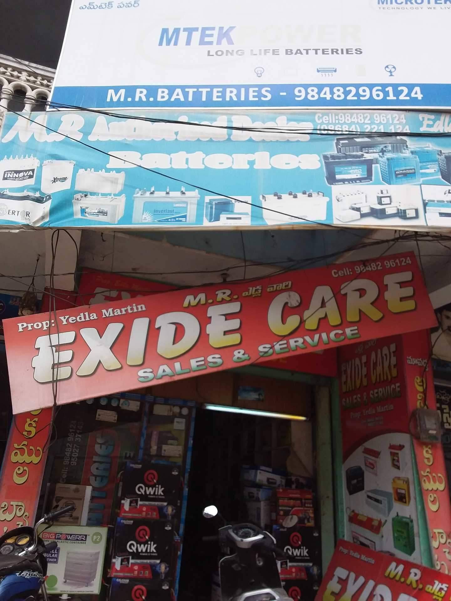 Dealers Near Me >> Top 20 Inverter Battery Dealers In Suryapet Justdial
