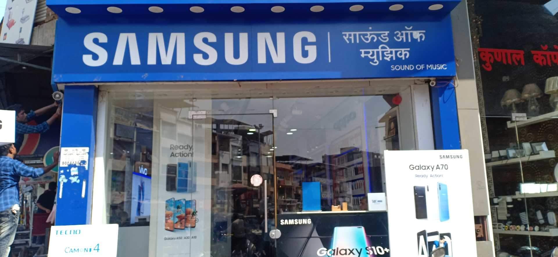 Top 50 Samsung Mobile Phone Dealers in Ulhasnagar No 3 - Best