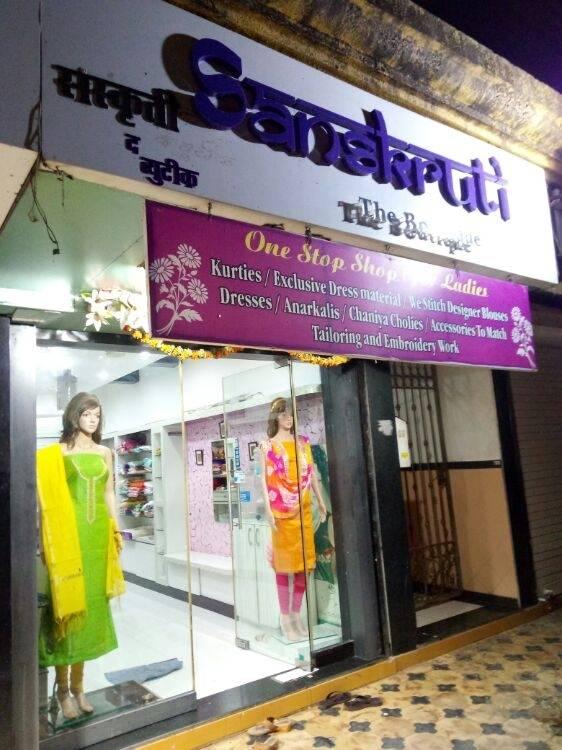 c12476571c Top 100 Pakistani Dress Material Retailers in Mumbai - Justdial