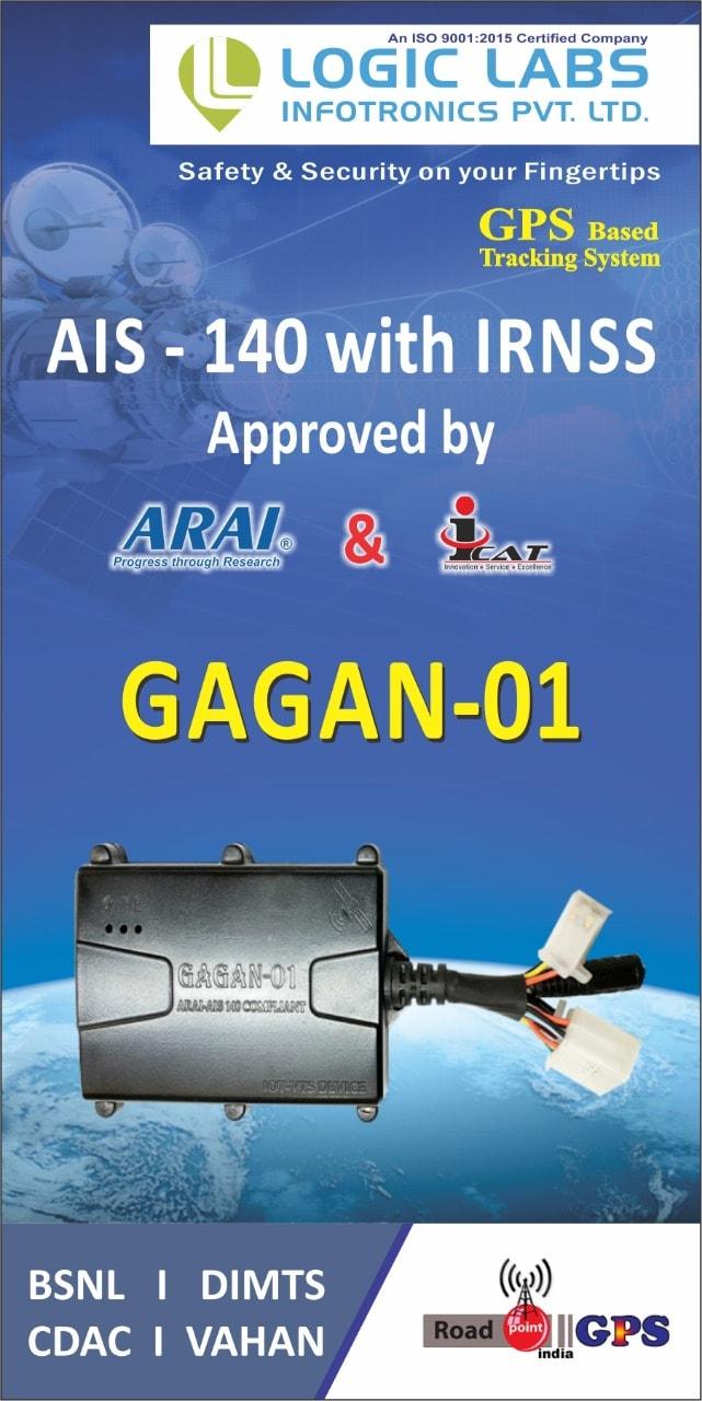 Top Ais 140 Gps Tracking Device Distributors in Mumbai