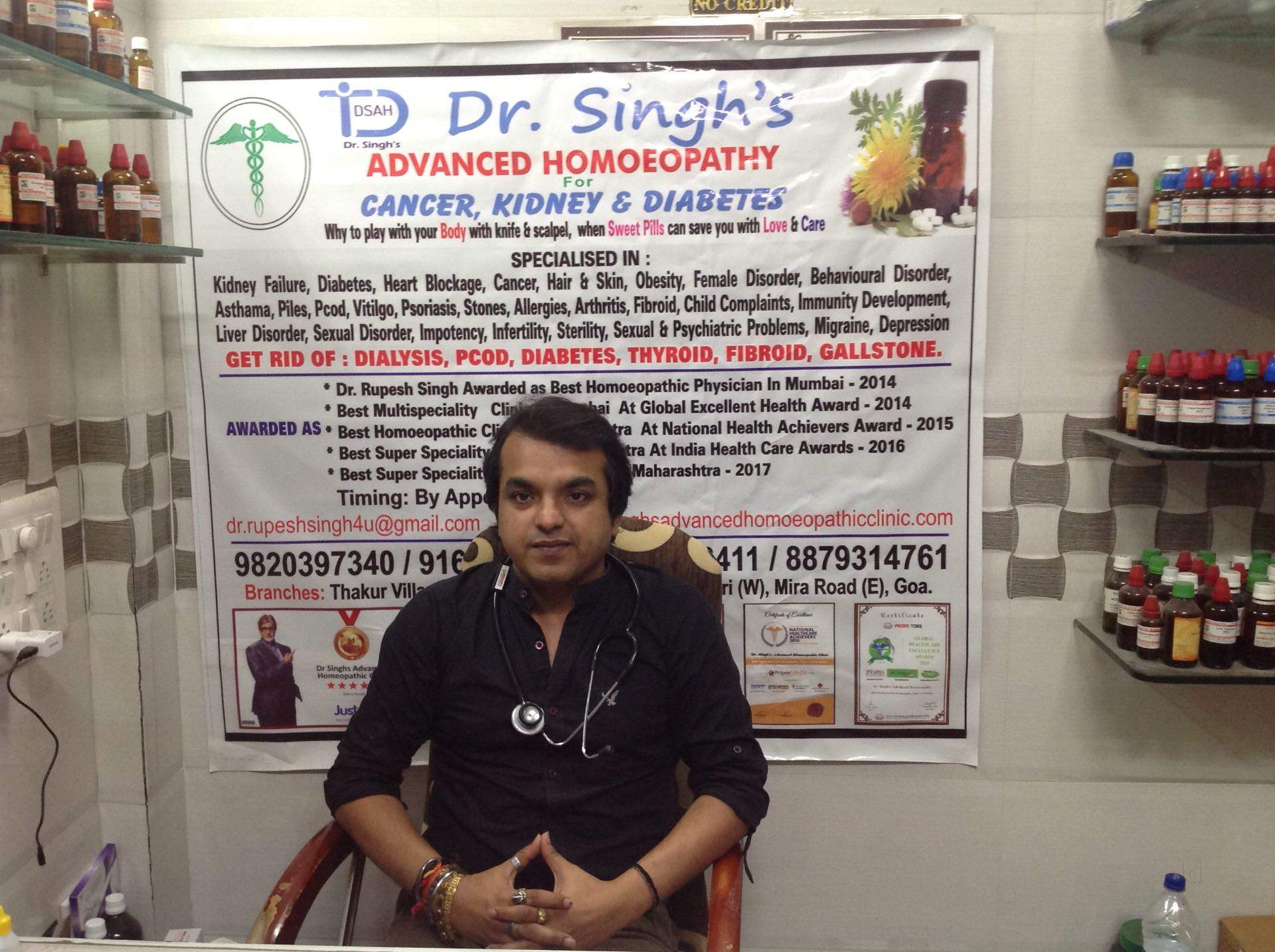 Top 100 Homeopathic Skin Specialists in Mumbai - Best