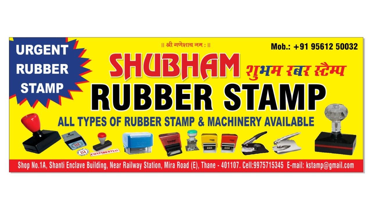 Rubber Stamp Making Machine Dealers In Mumbai