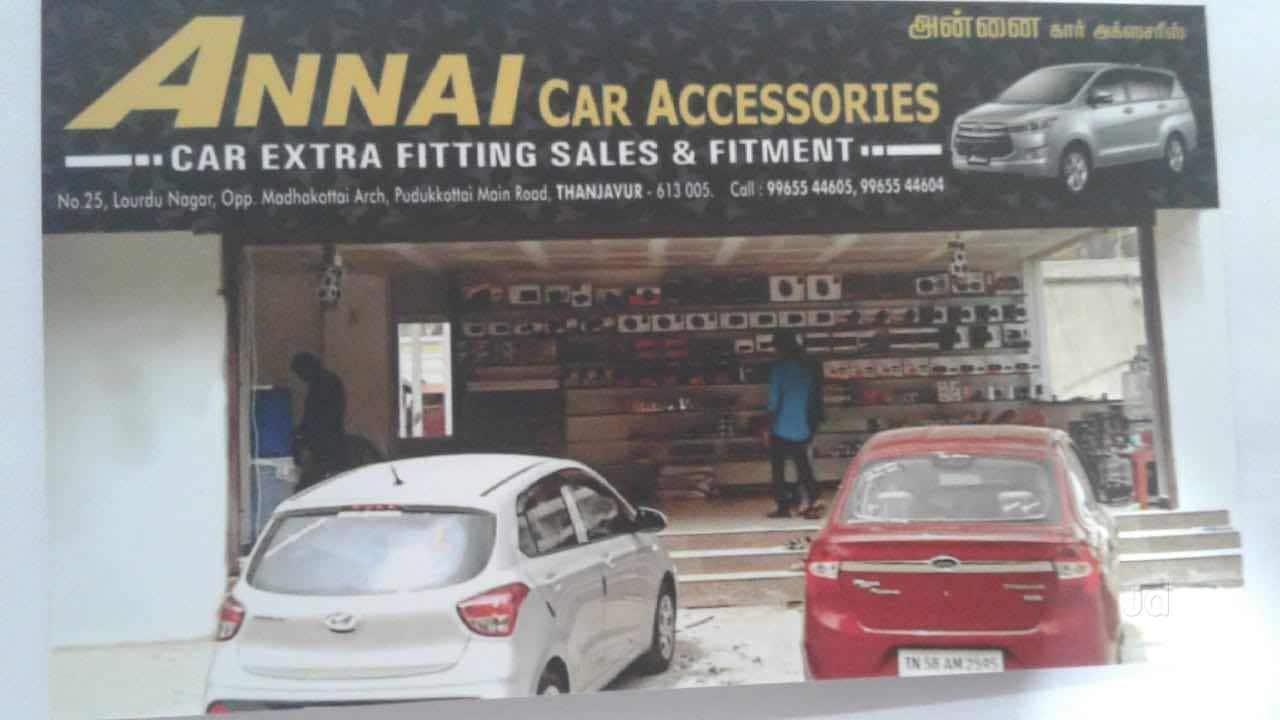 Top 20 Car Part Dealers In Thanjavur Best Car Spare Part Dealers