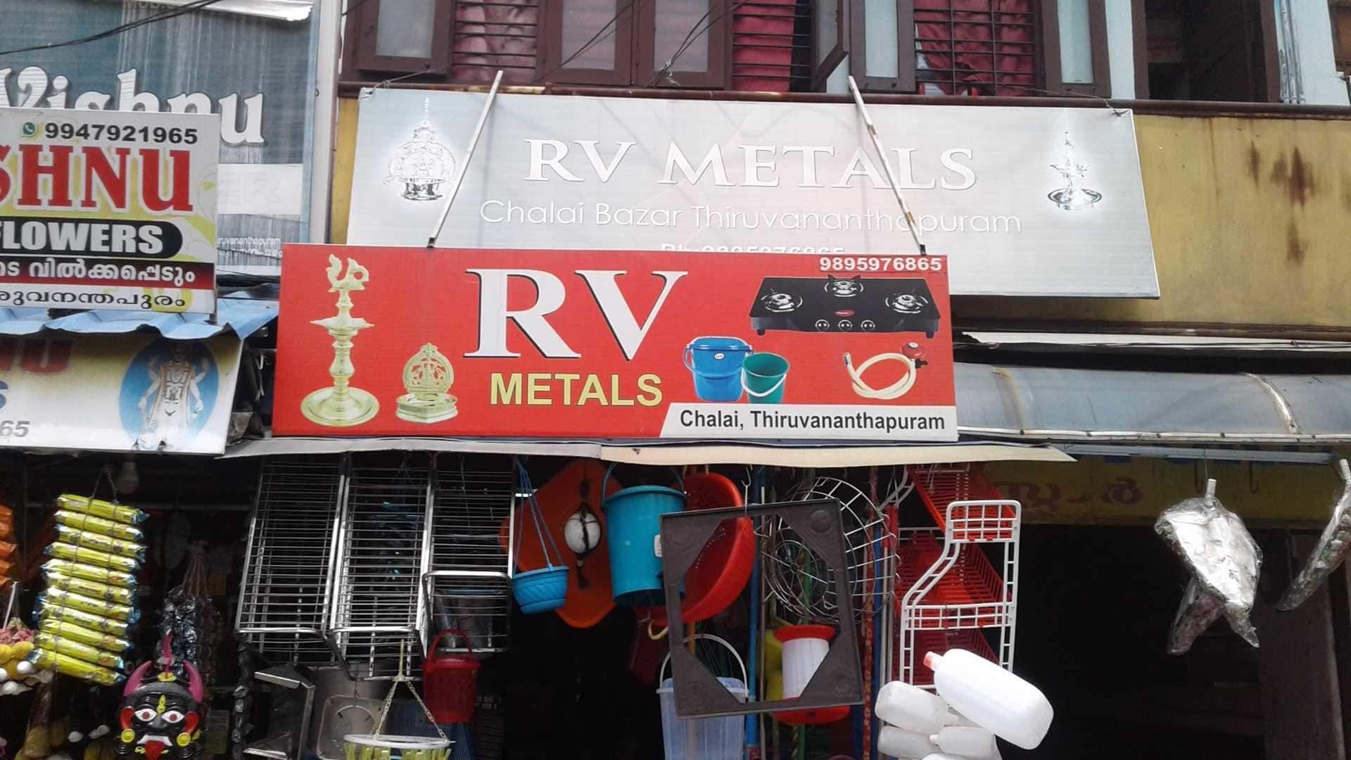 Metal Polishing Near Me >> Top Metal Polishing Services In Chalai Thiruvananthapuram Justdial