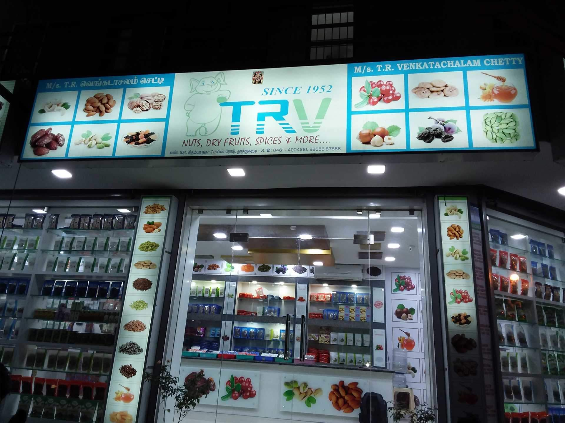 Top Spice Wholesalers in Tuticorin HO - Best /b2b/food And Beverages