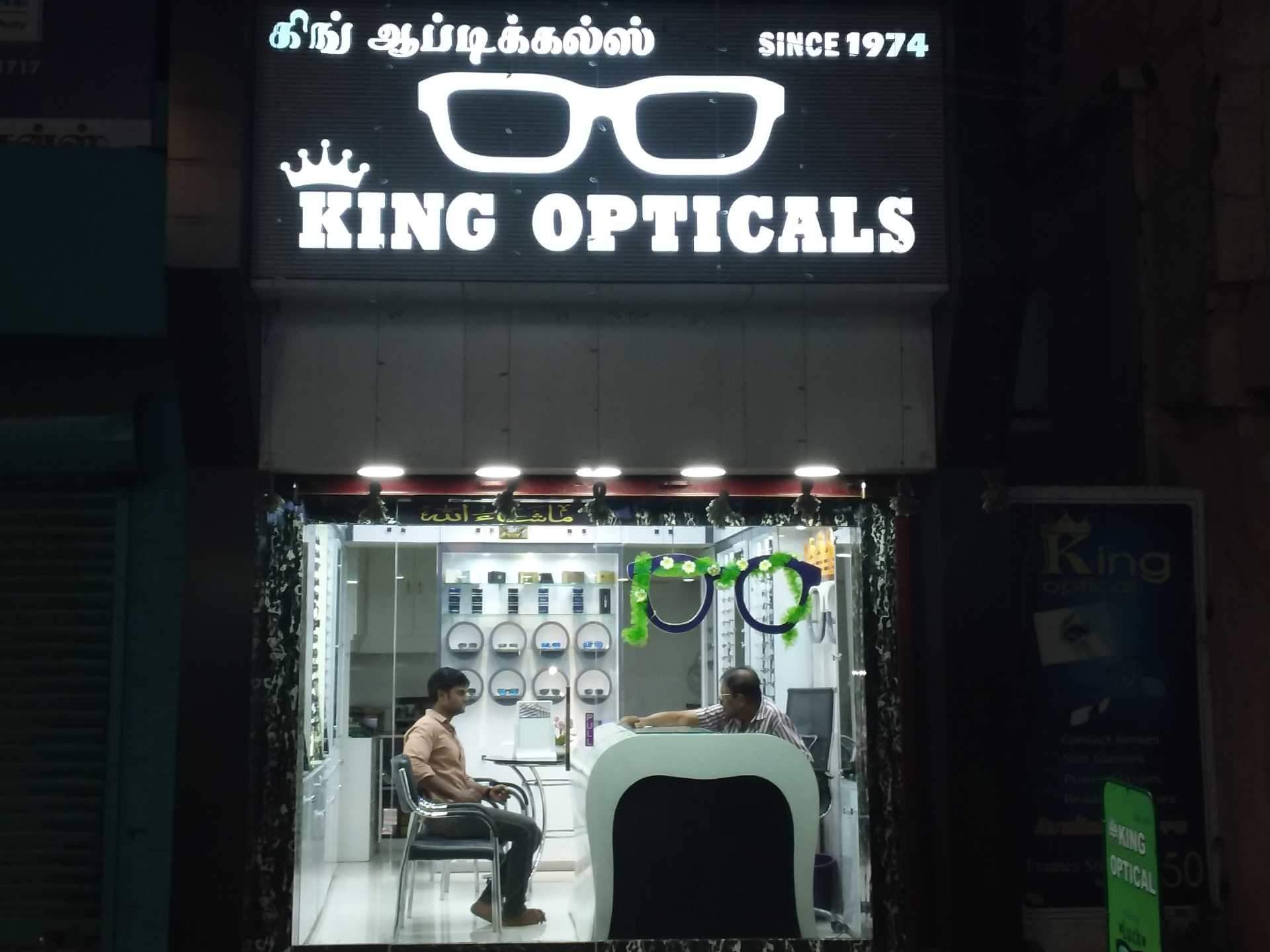 ae4f1b19093 Top 30 Opticians in Thoothukudi - Best Optical Shops - Justdial