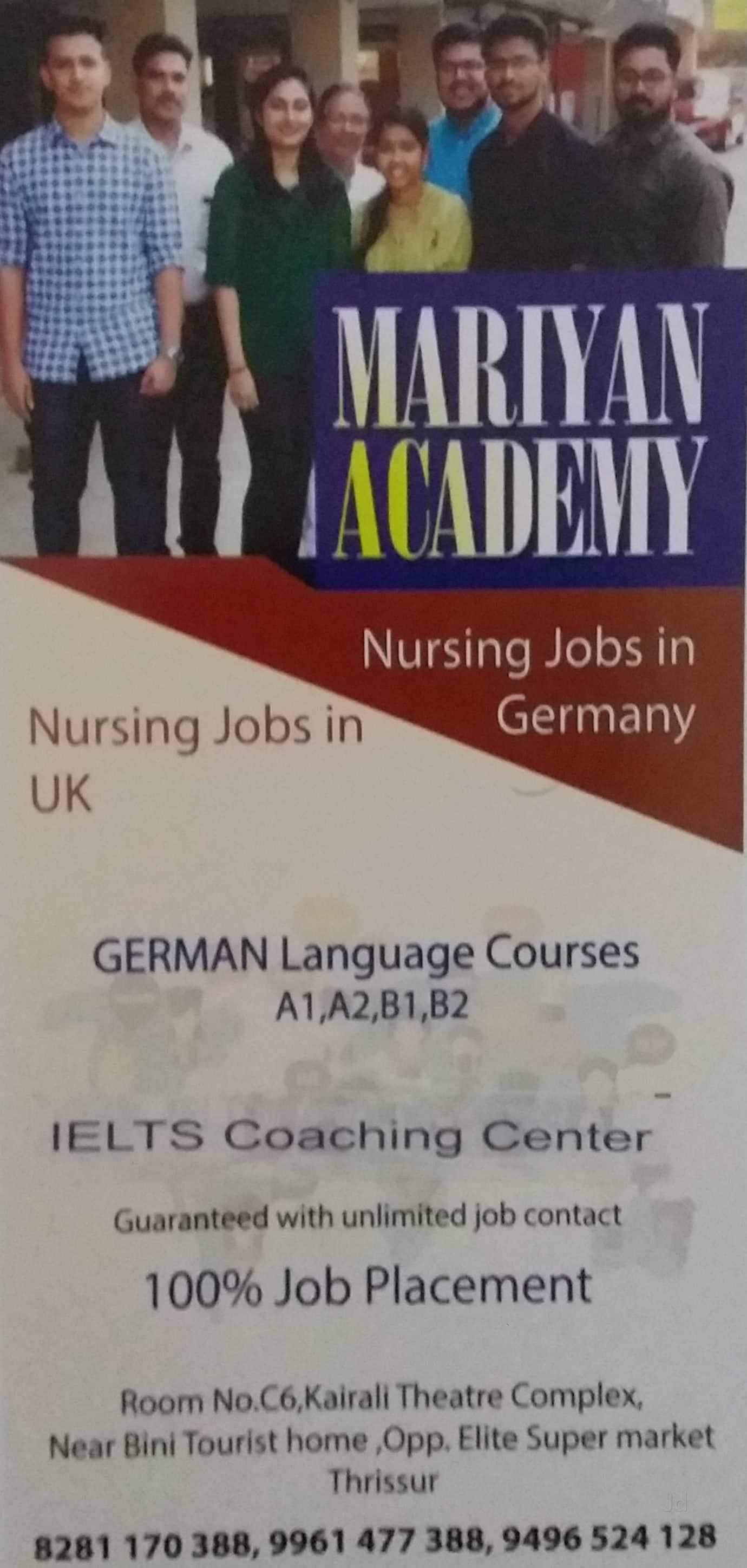 Top Online Language Classes For German Conversation In Kodungallur