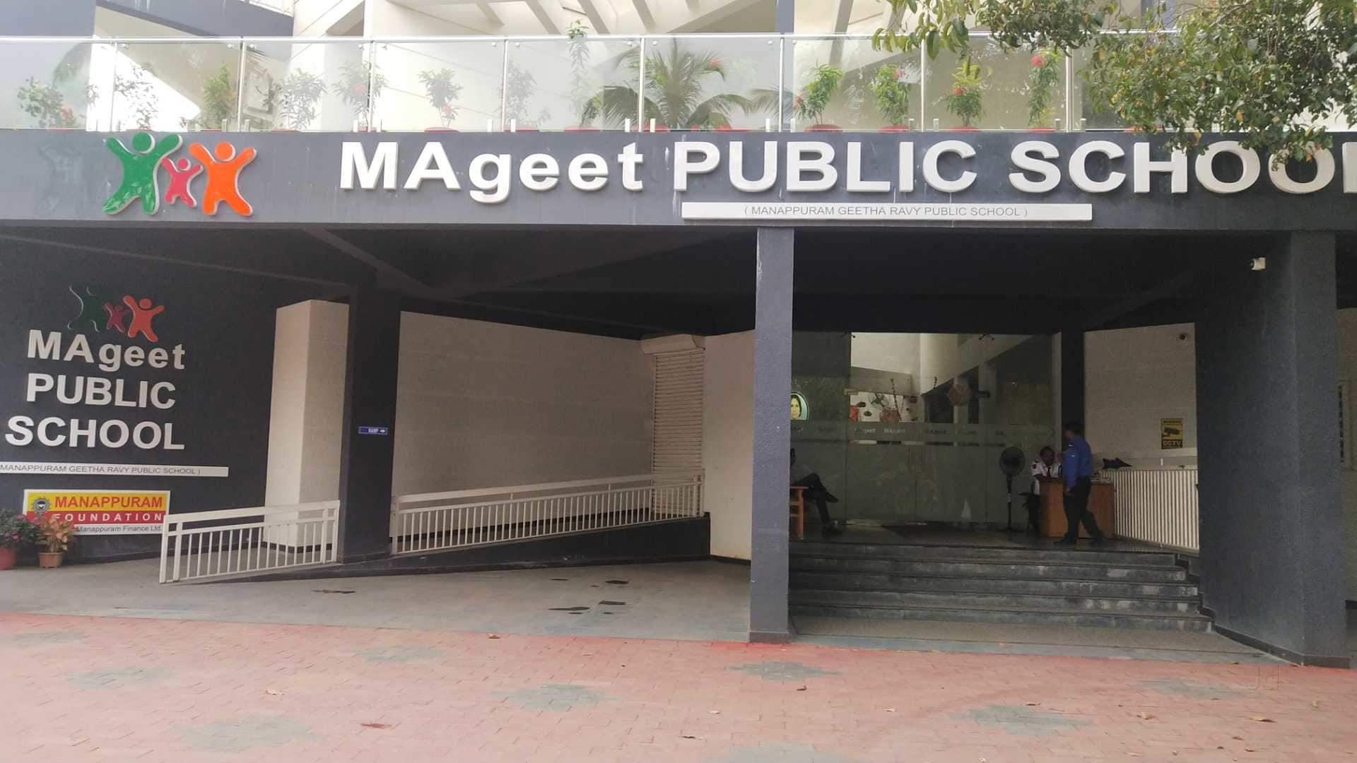 manappuram geetha ravy public school in valapad thrissur justdial manappuram geetha ravy public school in