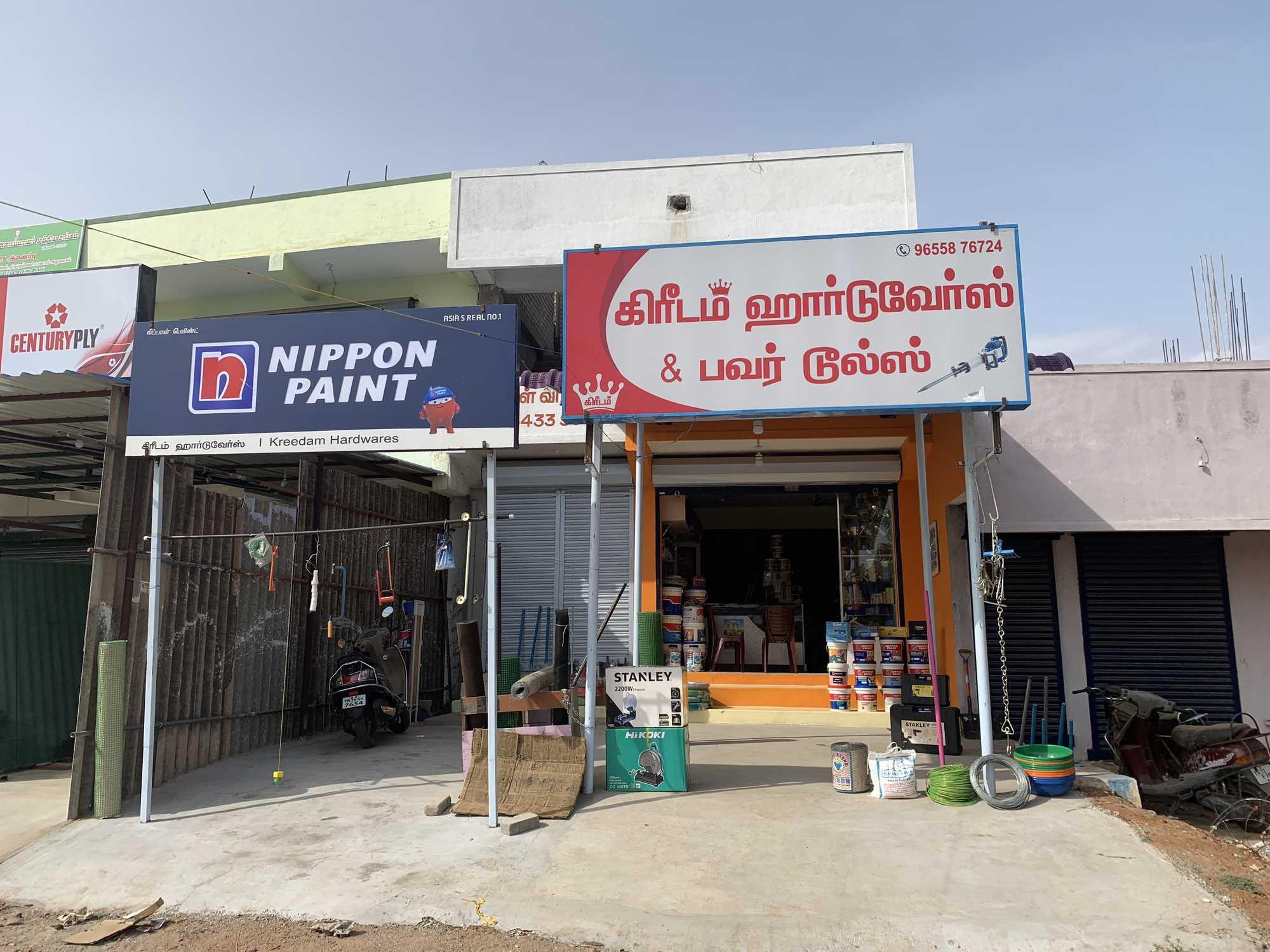 Top 100 Hardware Shops in Tirunelveli - Best Hardware Stores - Justdial
