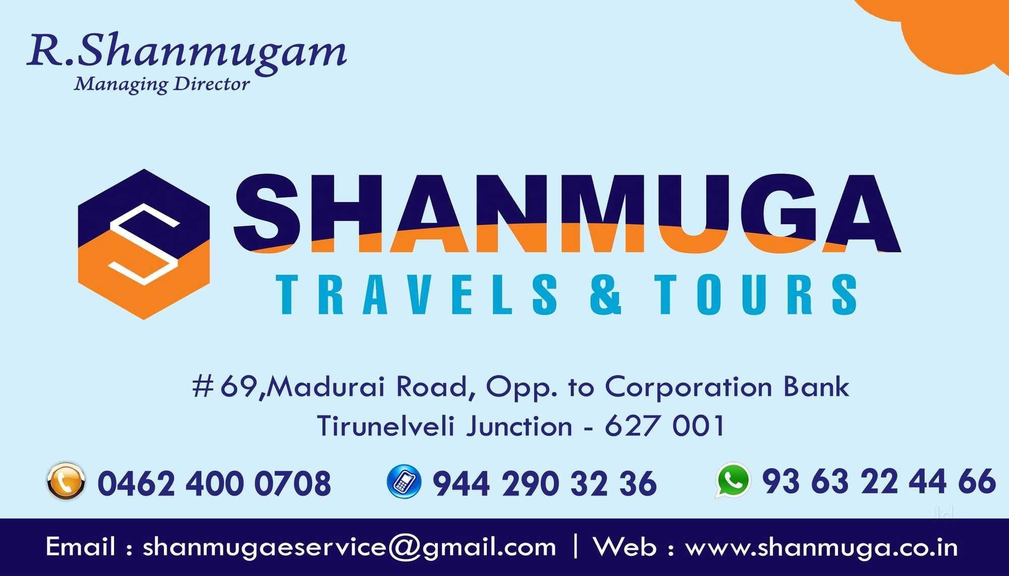 Top 10 Taxi Services in Tirunelveli Junction,Tirunelveli
