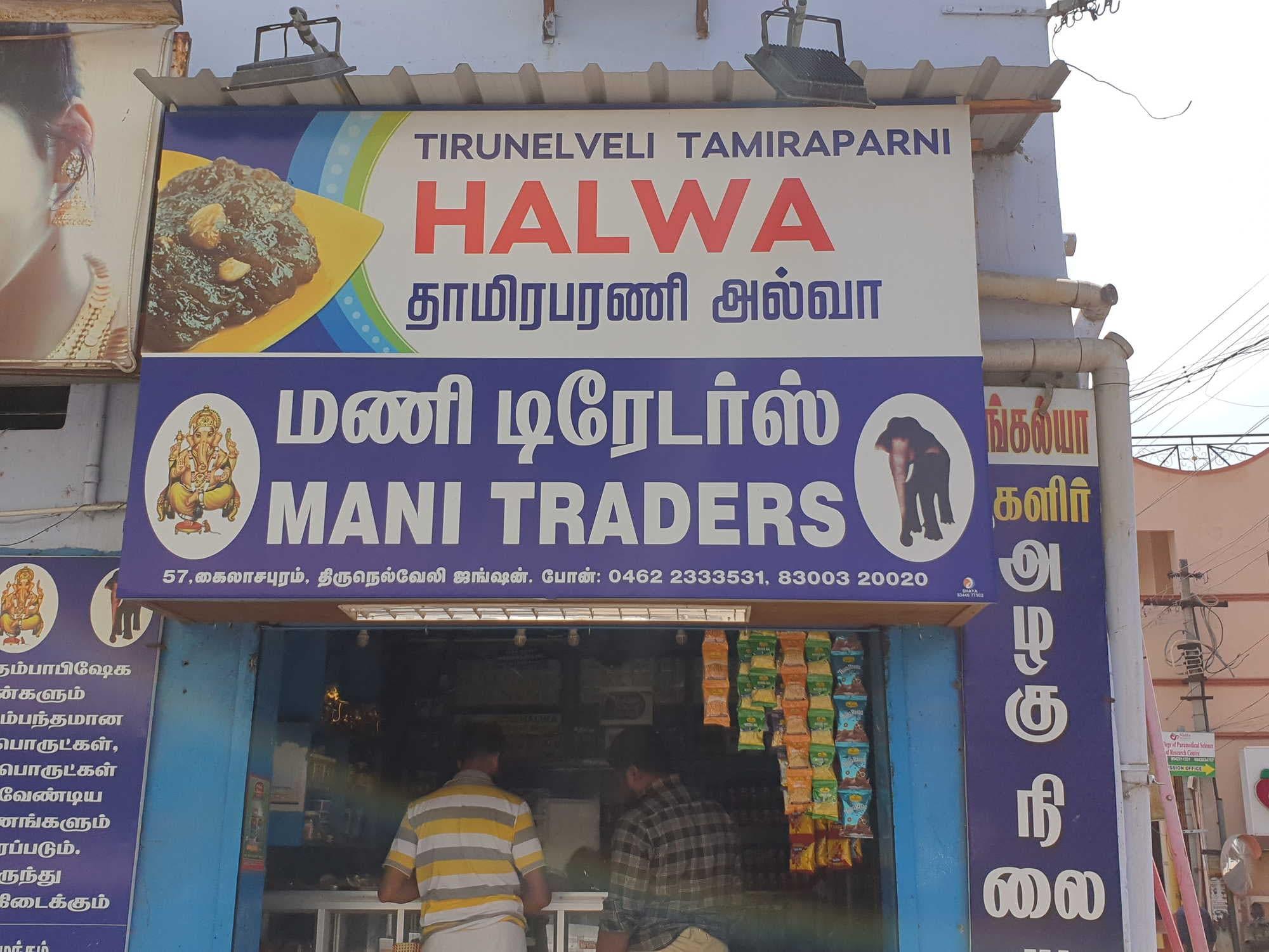 Top Puja Item Dealers in Tirunelveli - Best Pooja Item Dealers