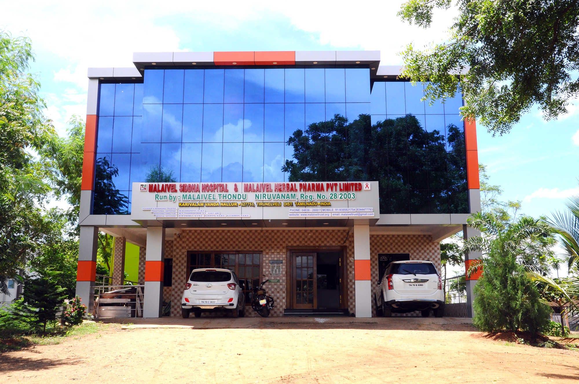 Top 10 Siddha Hospitals in Tirunelveli - Best Siddha Hospital For