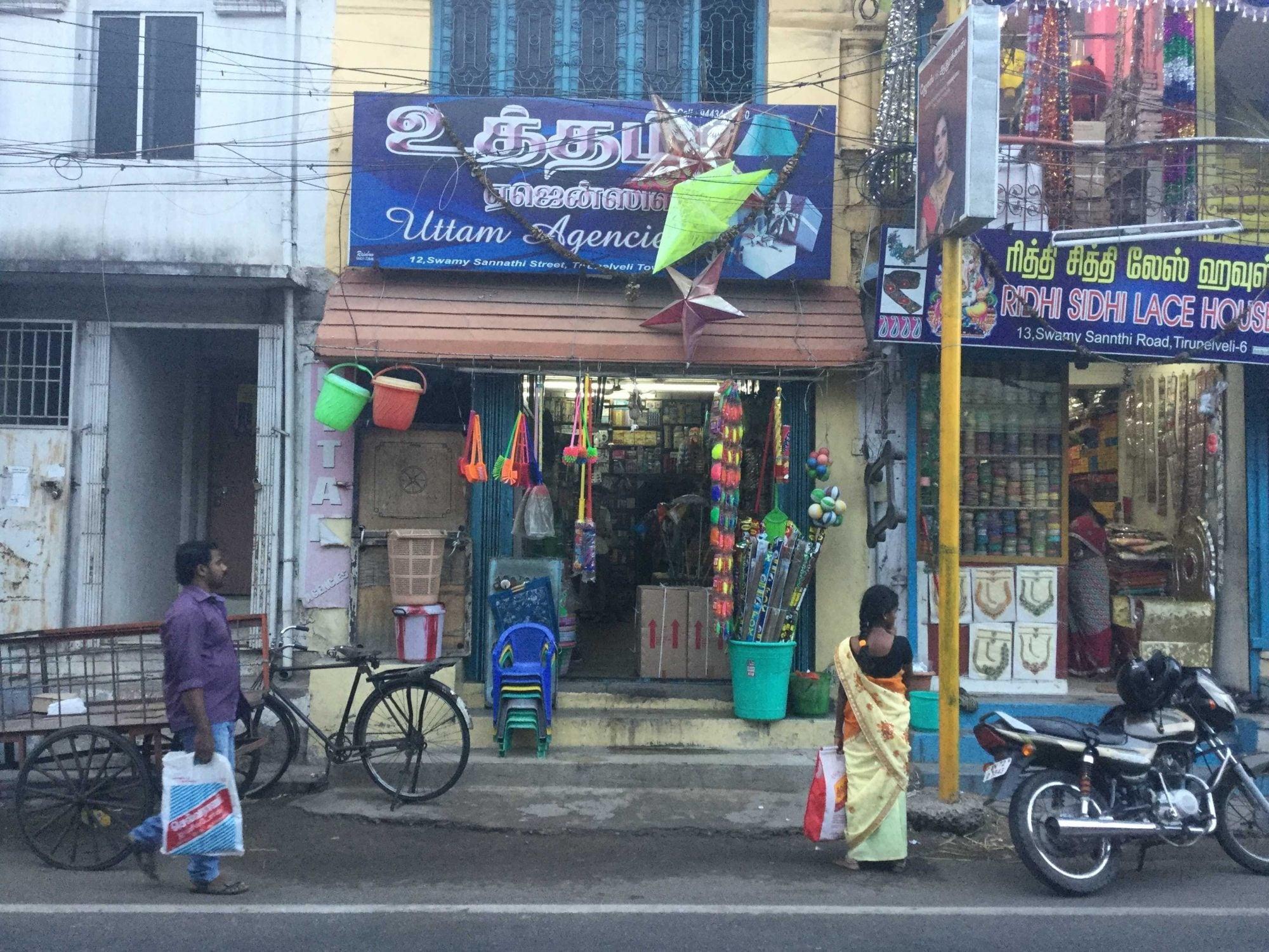 Top Gift Article Wholesalers in Tirunelveli - Best Gift Item